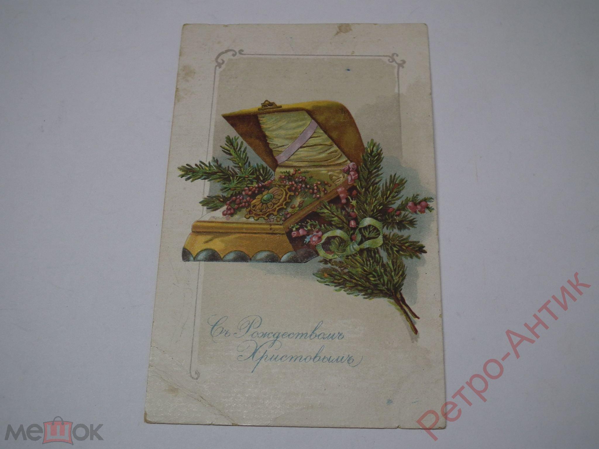 Подделки открыток гранберга, поздравление для бабушки