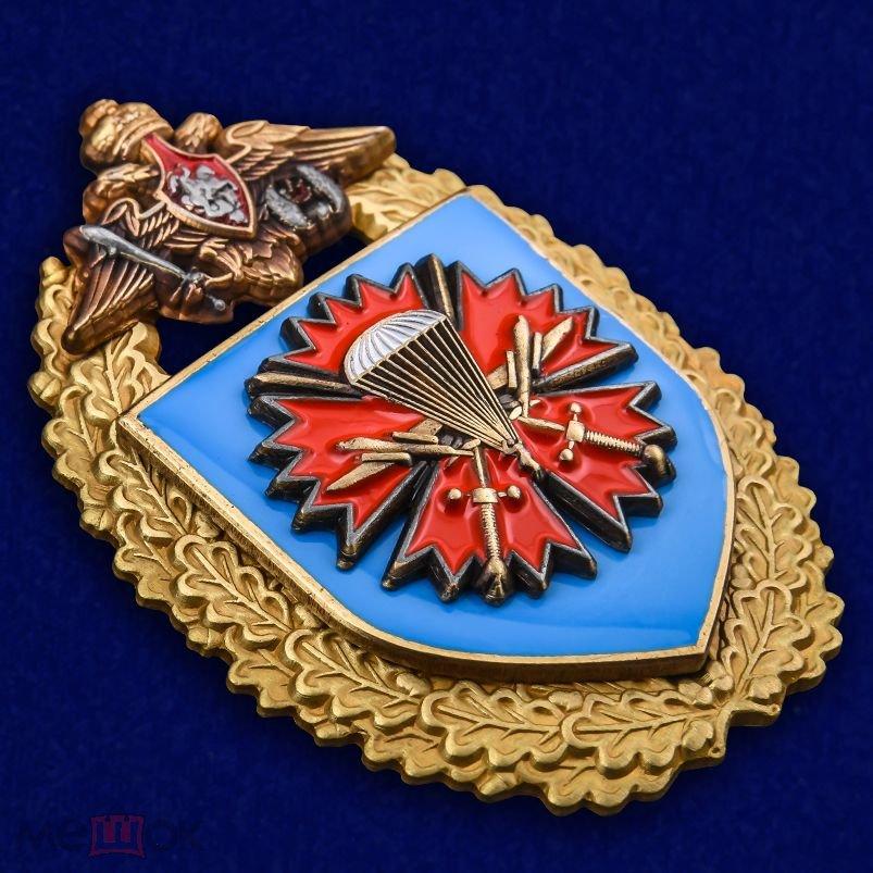 """Нагрудный знак """"45-й отдельный гвардейский разведывательный ордена Александра Невского полк специаль"""