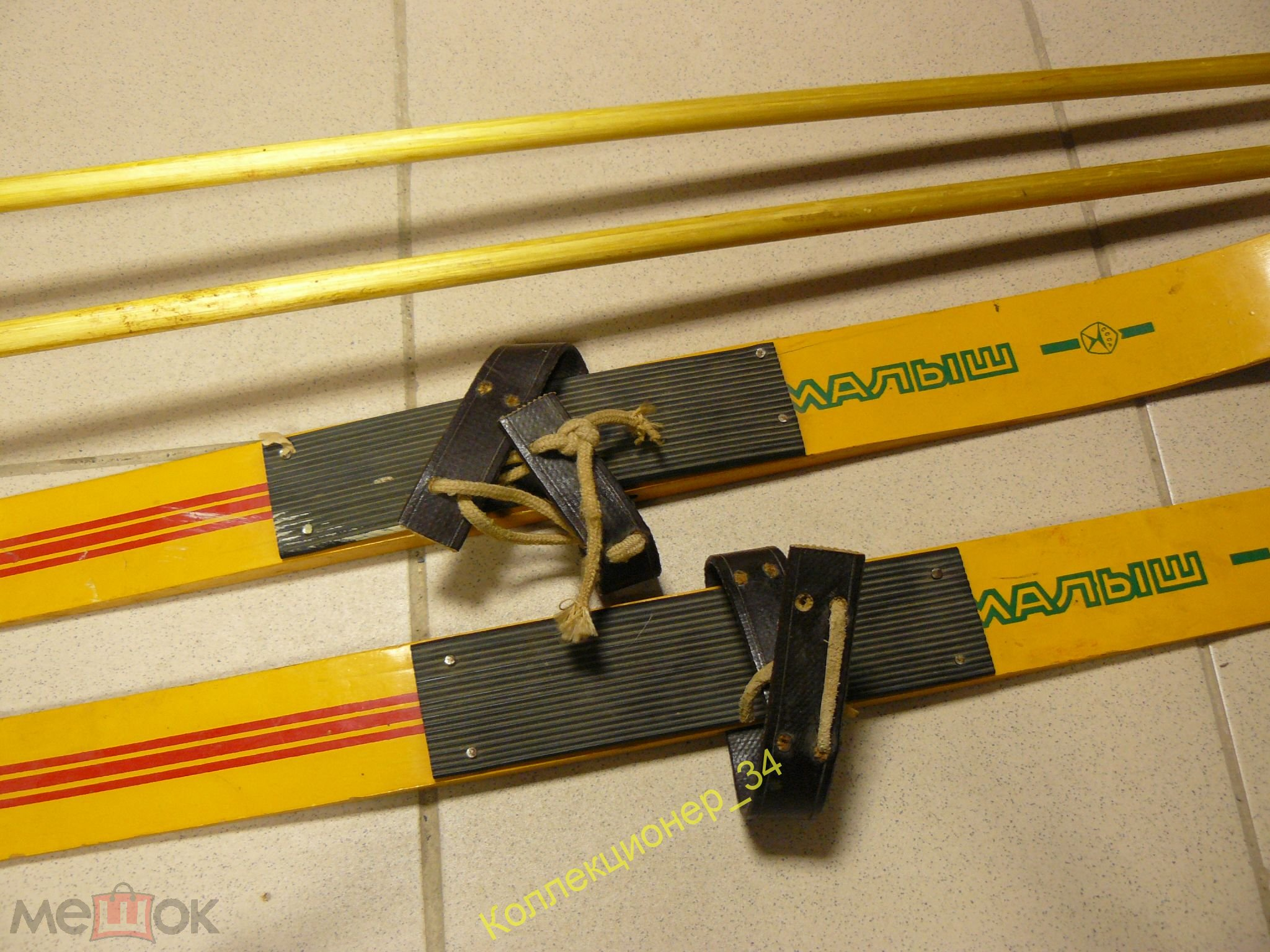 детские лыжи с палками малыш деревянные ссср знак качества