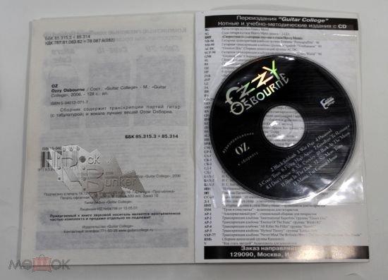 'АКСЕССУАРЫ^ПАКЕТ ДЛЯ CD/DVD для ЖУРНАЛа/MAGAZINE CASE WRAP 20шт *диск*приложение* КЛАПАН-Два СКОТЧА