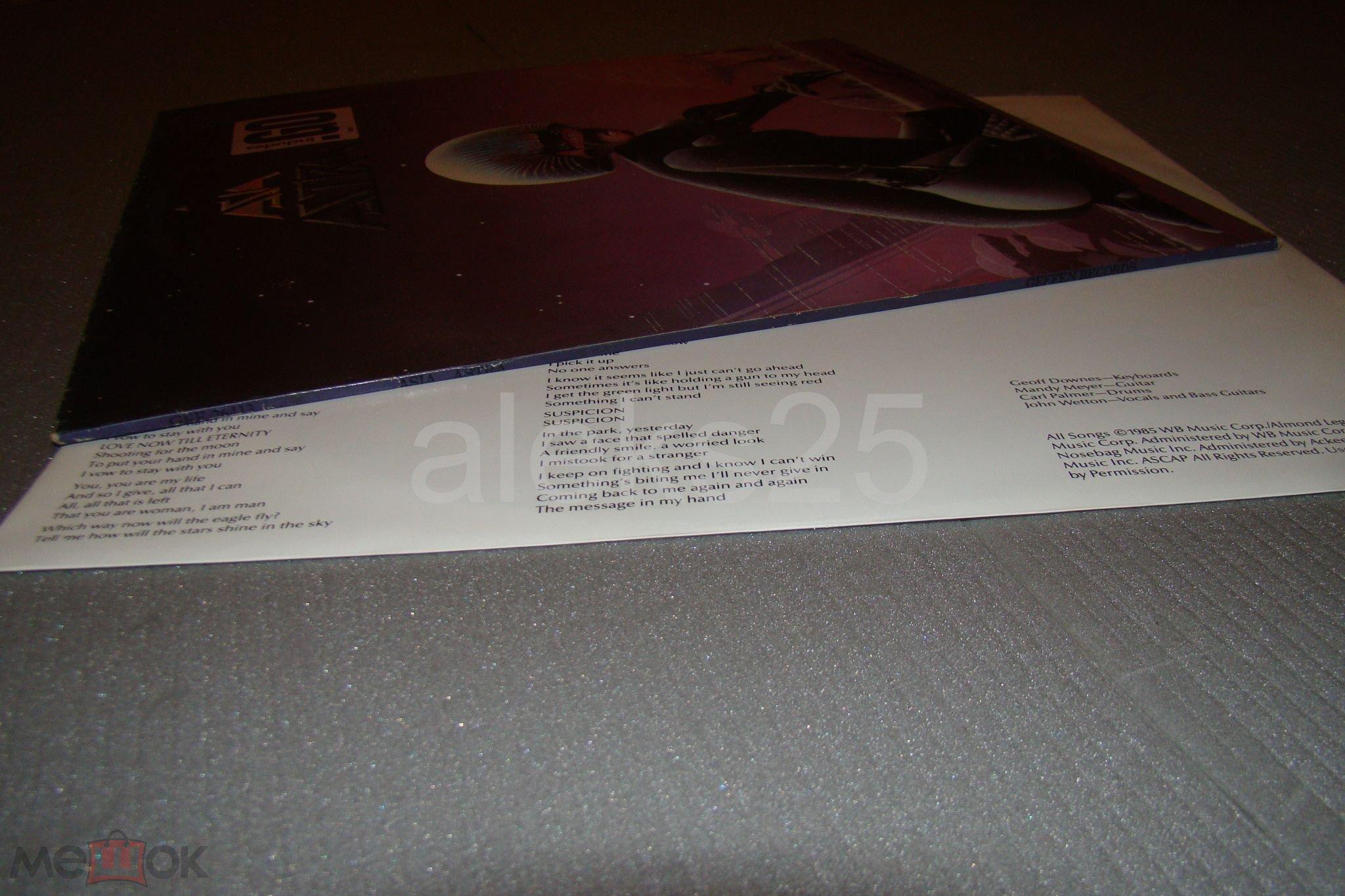 """LP  AZIA     """" Astra """",  85,   Holland"""