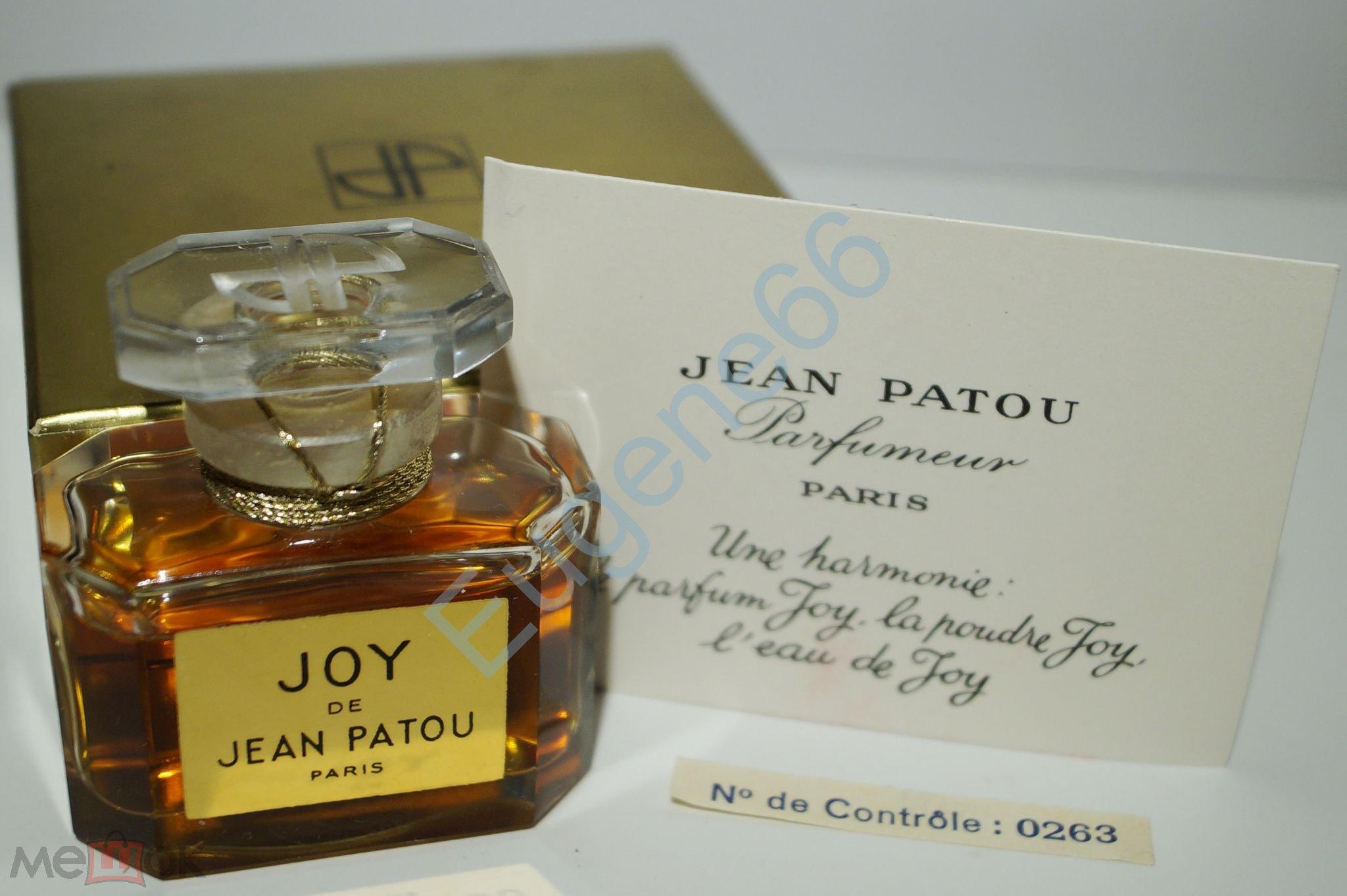 Jean Patou Parfum Joy духи 15 мл винтаж франция флакон запечатан