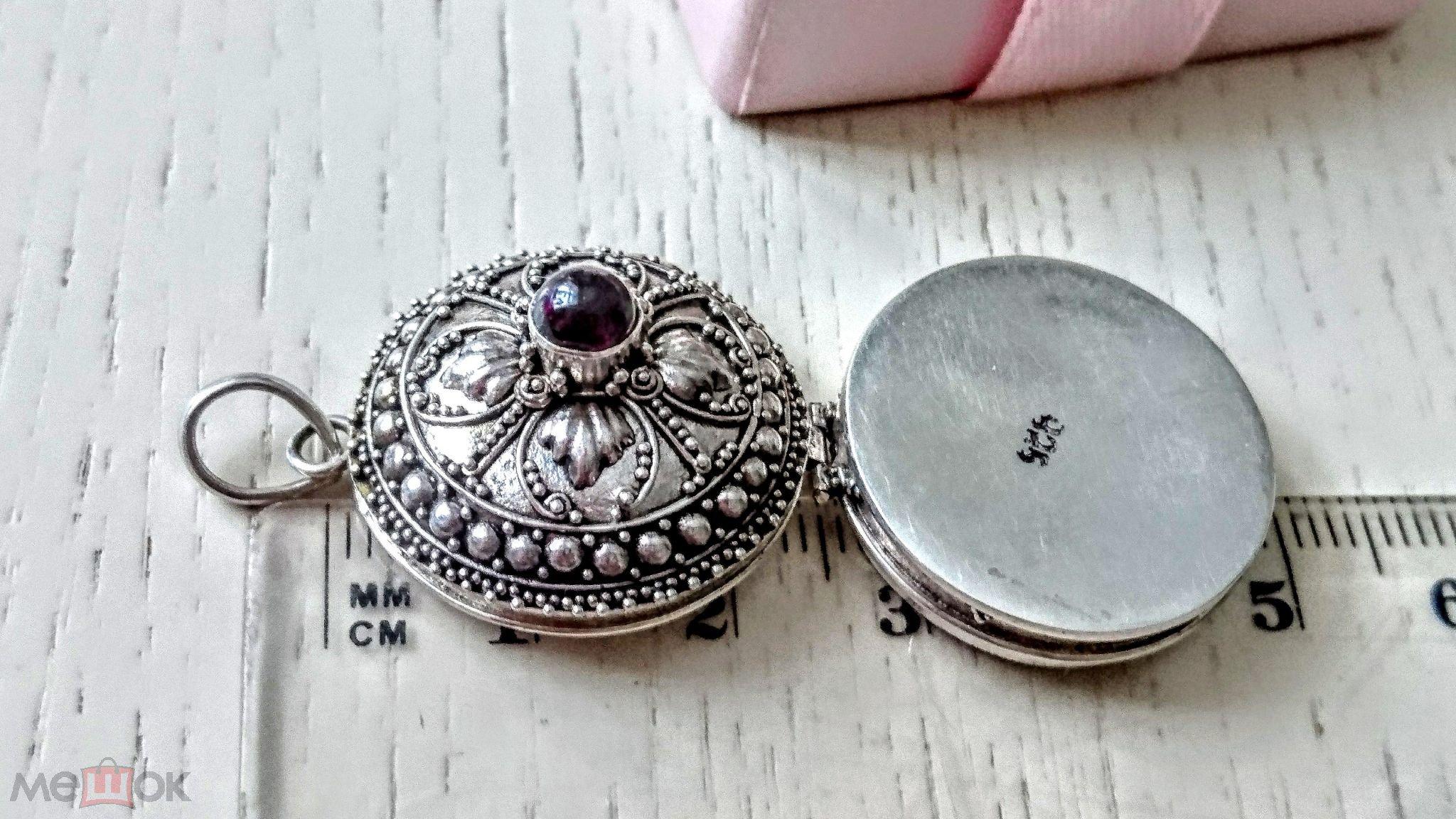 медальон гранат 925