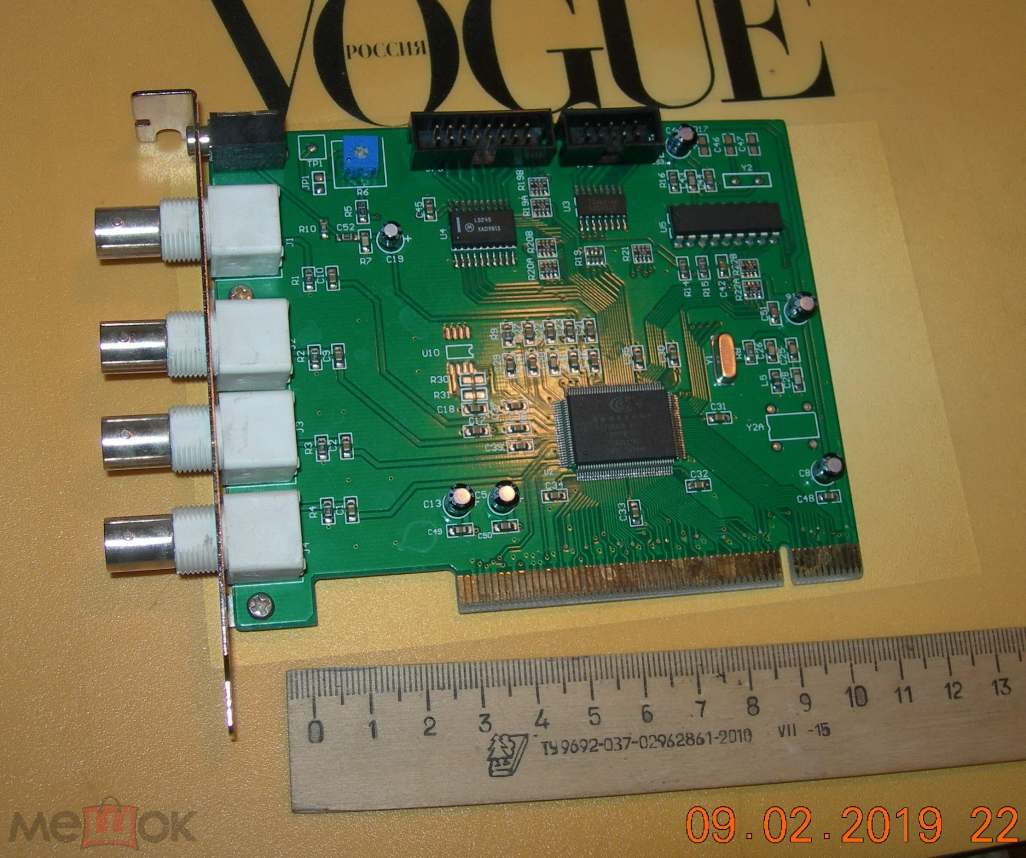 DVR SK-2000F WINDOWS 8 X64 DRIVER