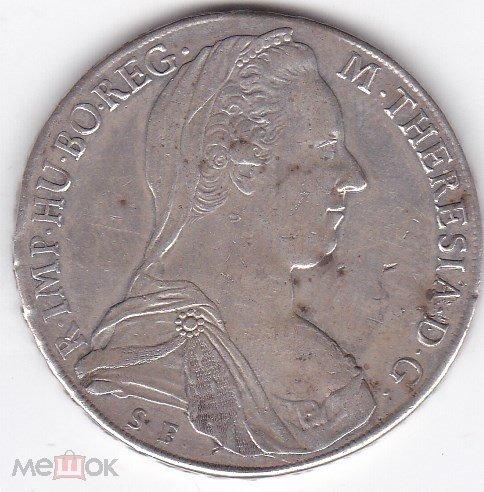 Талер.1780.Марии Терезии.Вариант.