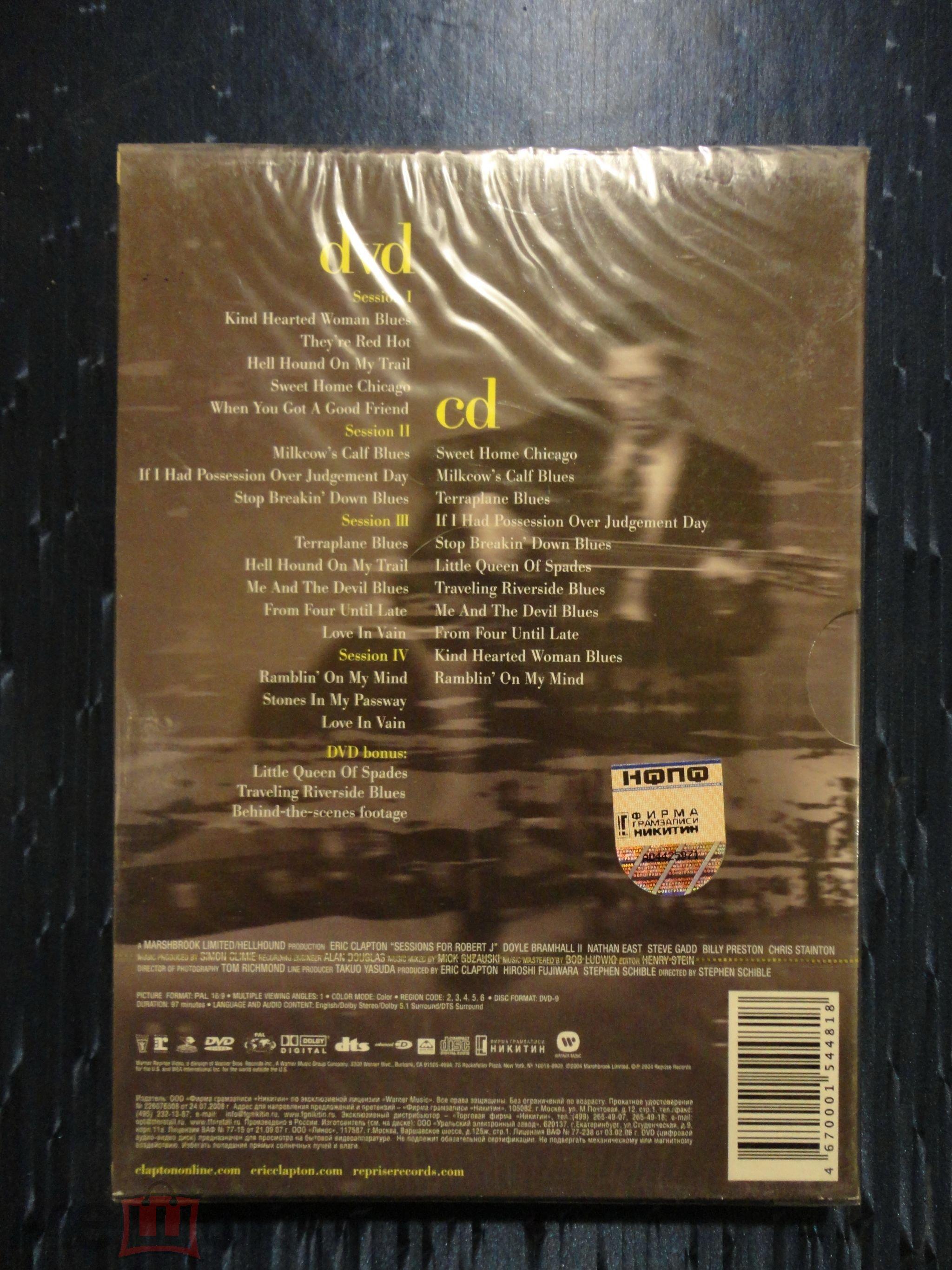 DVD (НОВЫЙ!) ERIC CLAPTON - Session For Robert J,  DVD + CD