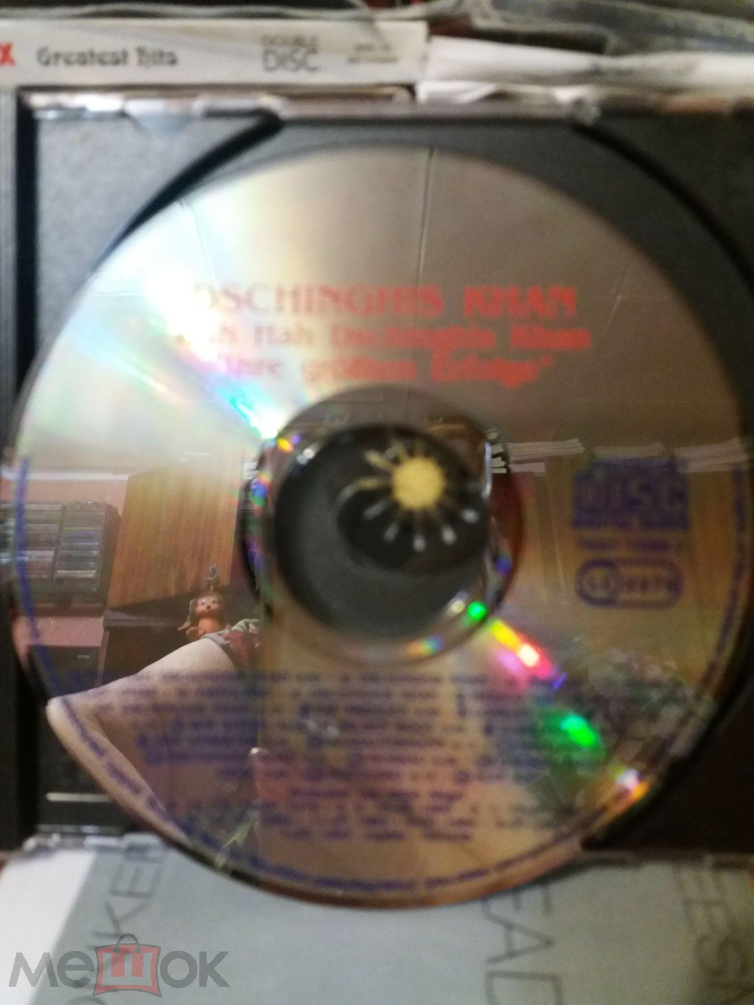 CD HUH HAH DSCHINGHIS KHAN - IHRE GROFTEN ERFOIGE