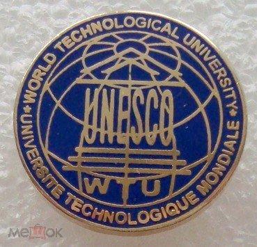 Значок  UNESCO  // ЮНЕСКО //