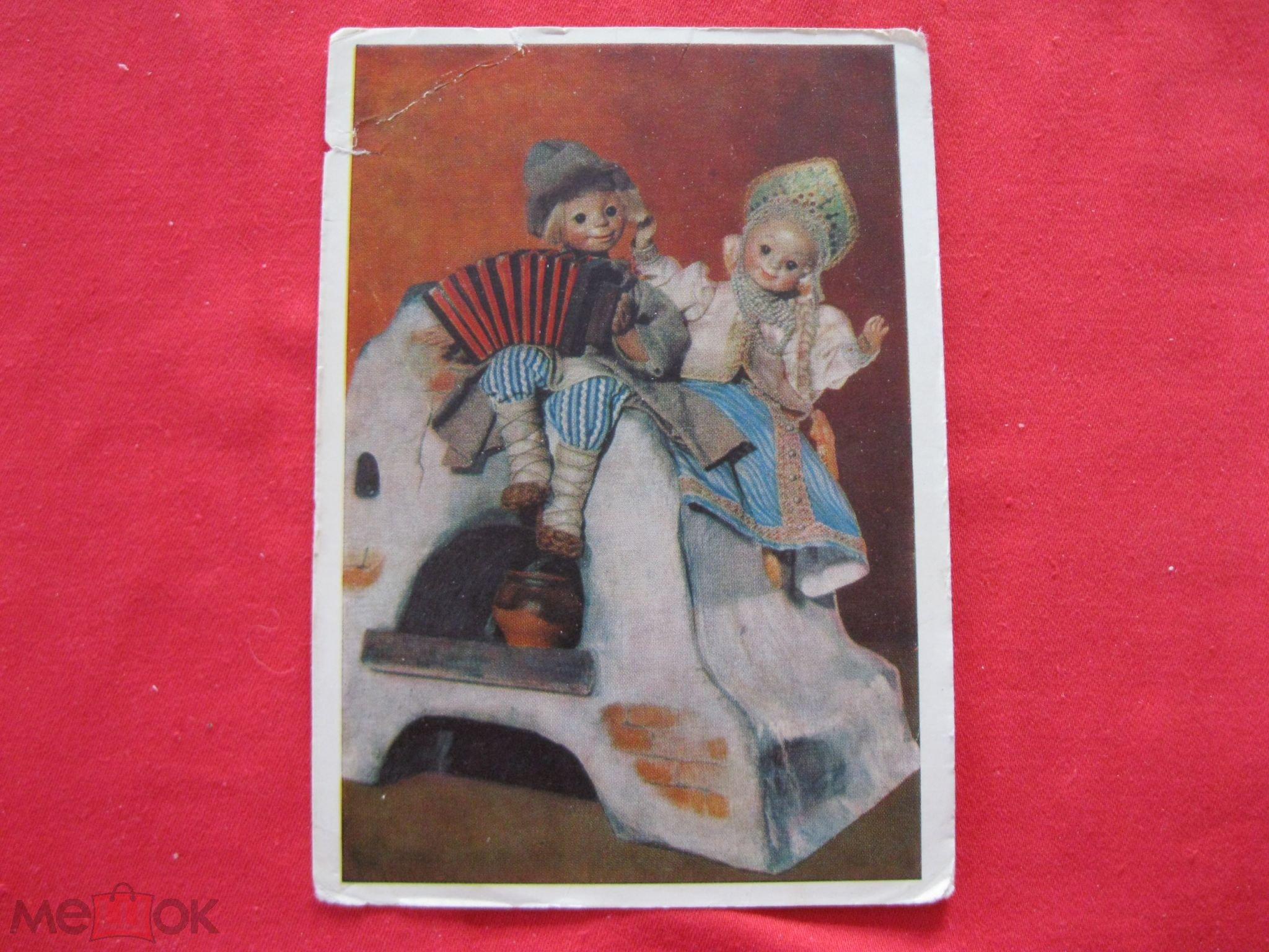 Открытки 1964, индийские актеры открытка