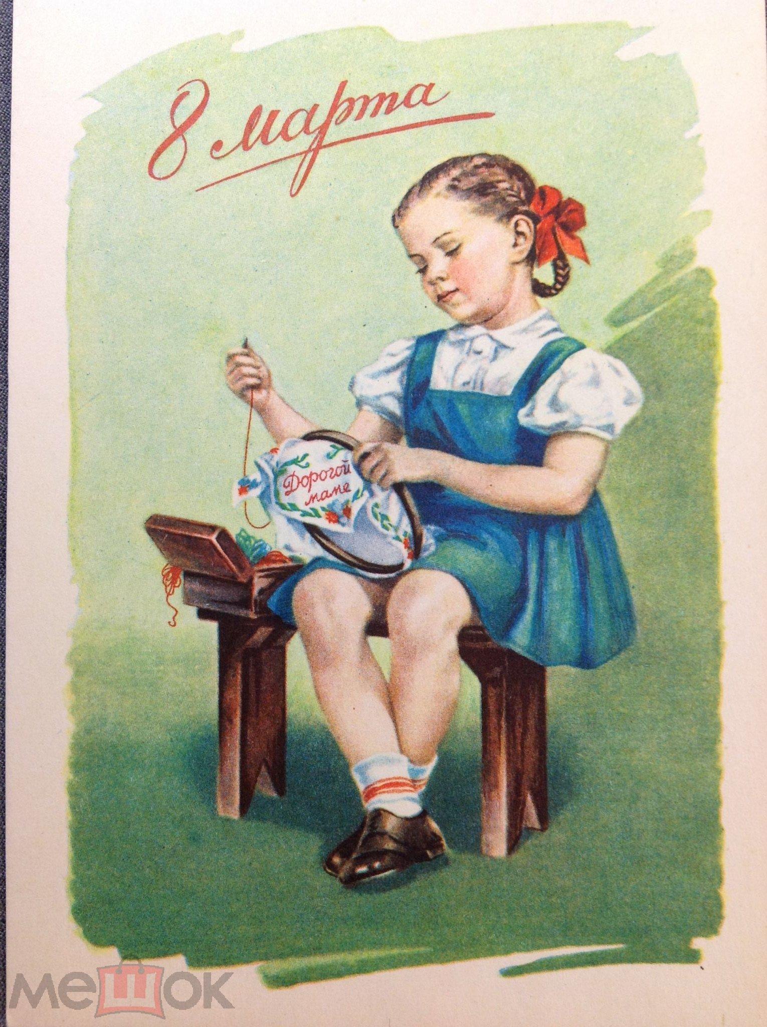 Дорогие редкие открытки ссср, красивой