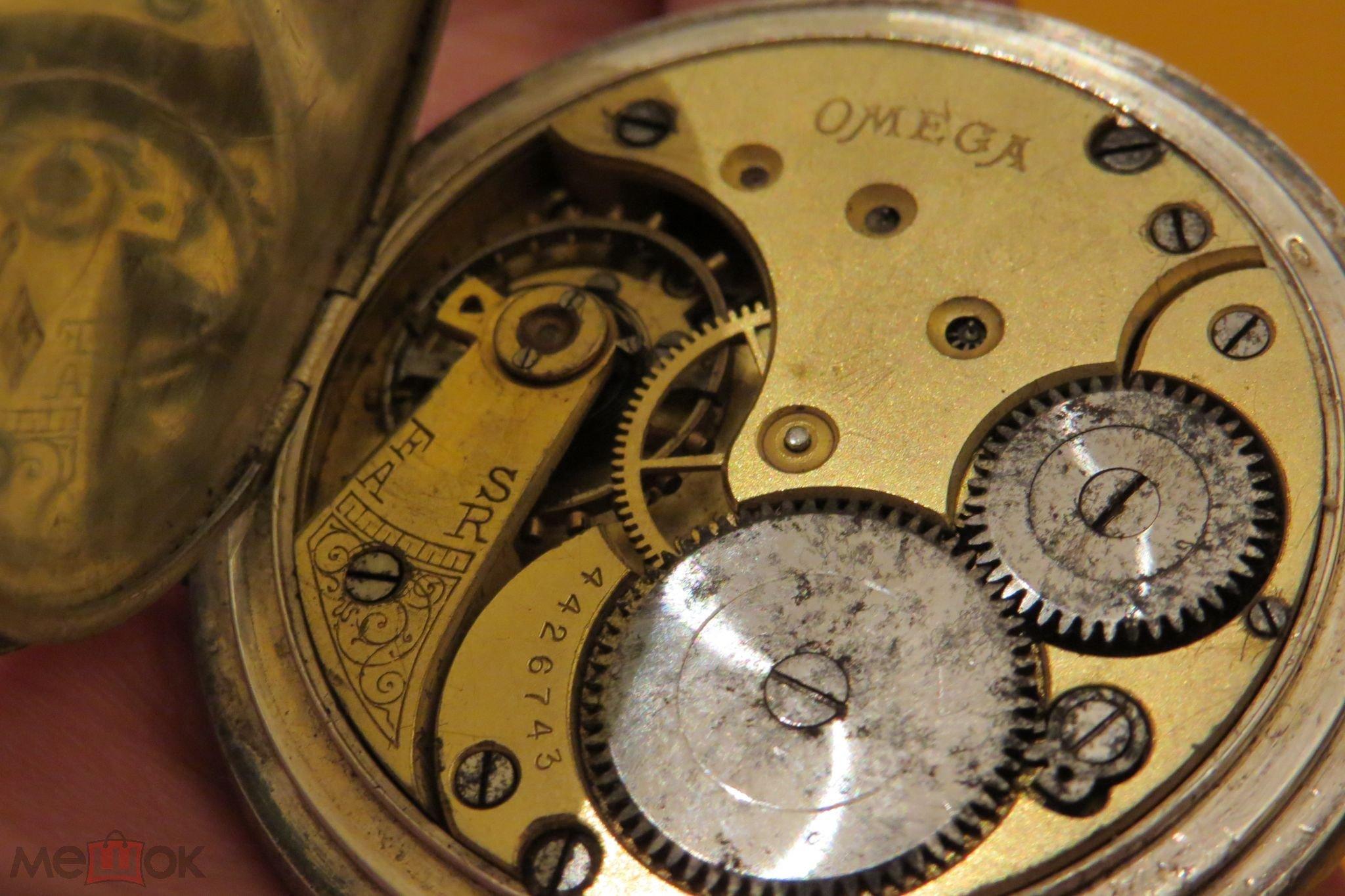 1900 серебро года цена часы продать омега заря скупка часы