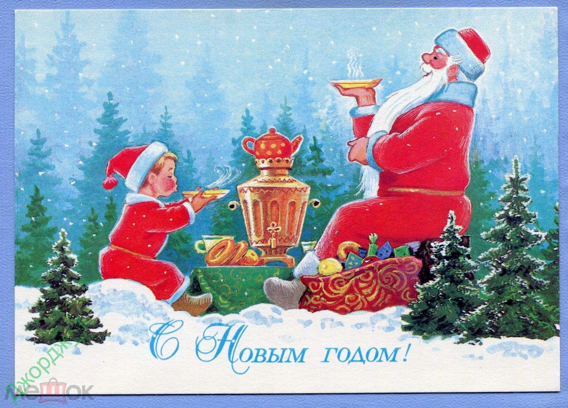 Новогодние открытки ссср с дедом морозом, для сотрудников