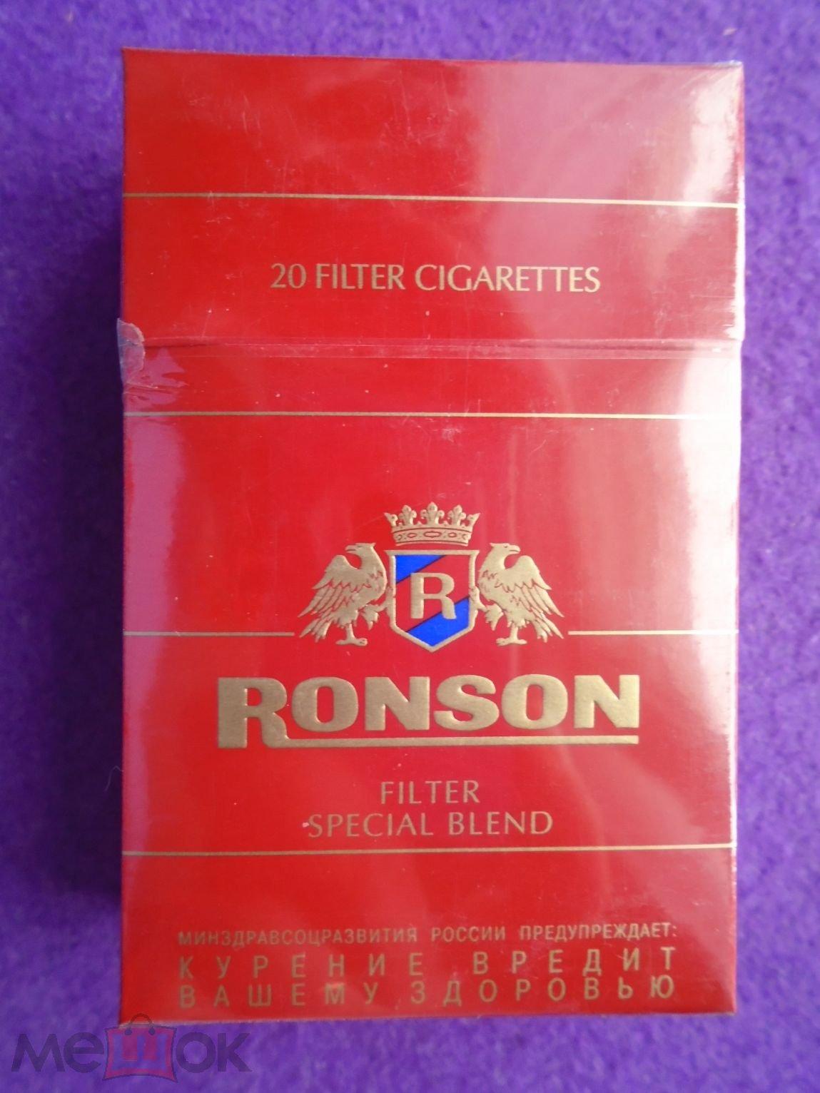 Сигареты ронсон купить купить сигареты captain black