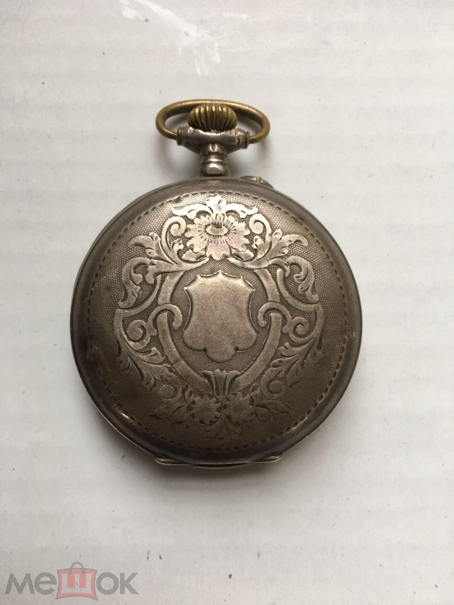 68d8cd19 Старинные серебряные карманные часы 50 мм в ремонт часовому мастеру ...