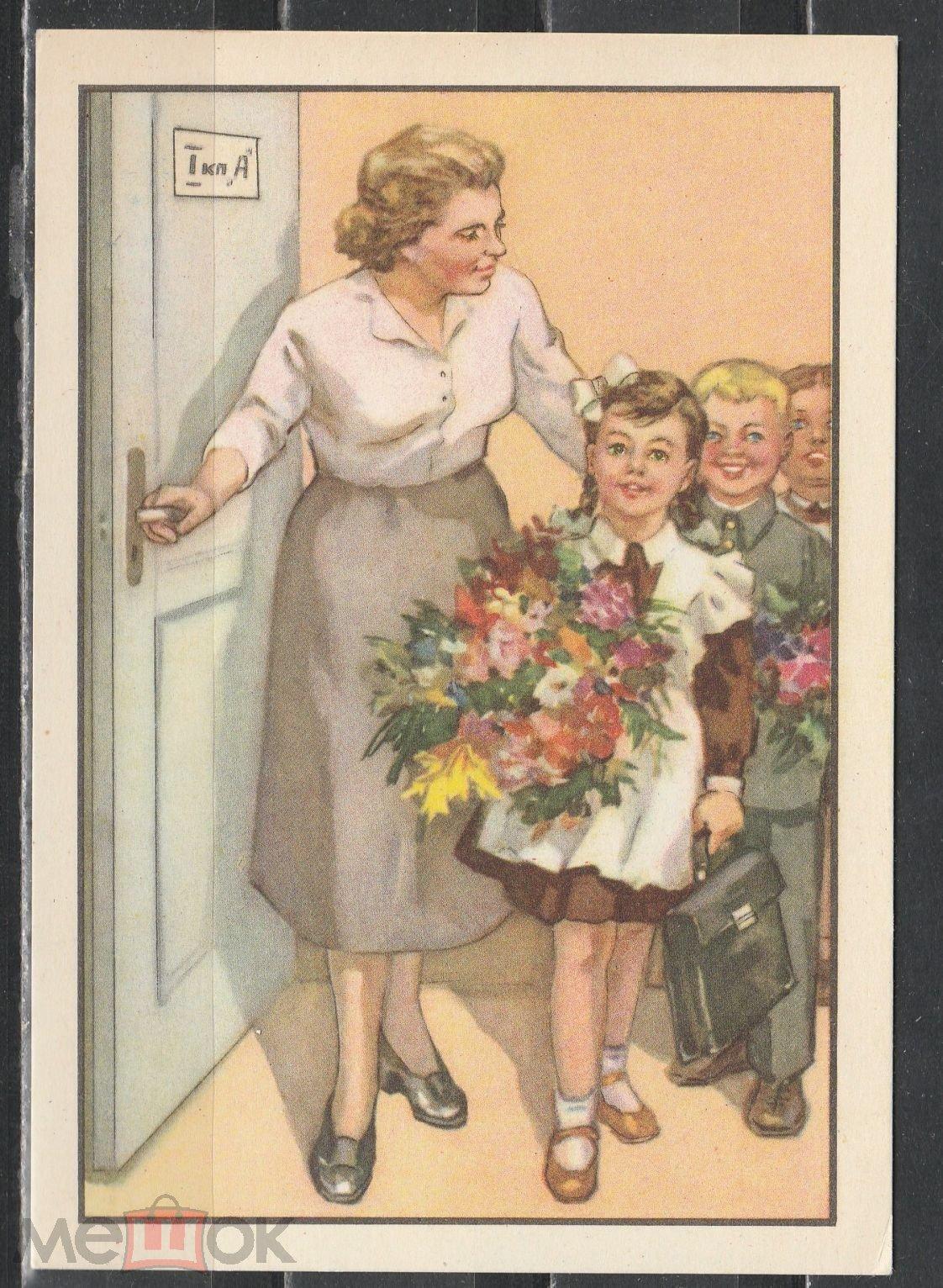Настя прикольная, детский и школьные открытки
