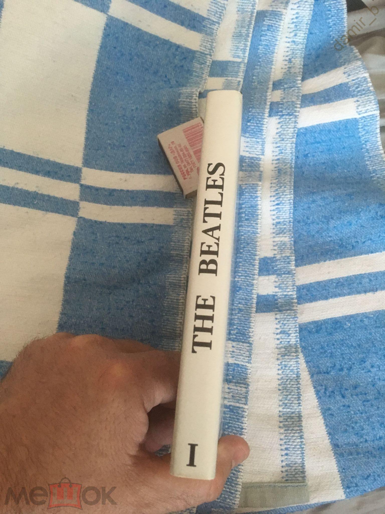 """книга - """"Полное собрание песен """"BEATLES"""""""" книга первая. - М.: ТОО """"Янус"""", 1996. - 288 с."""