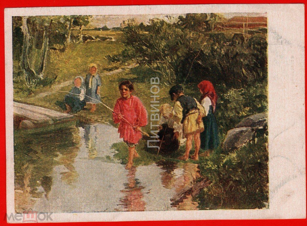Художник Илларион Прянишников (1840 – 1894)