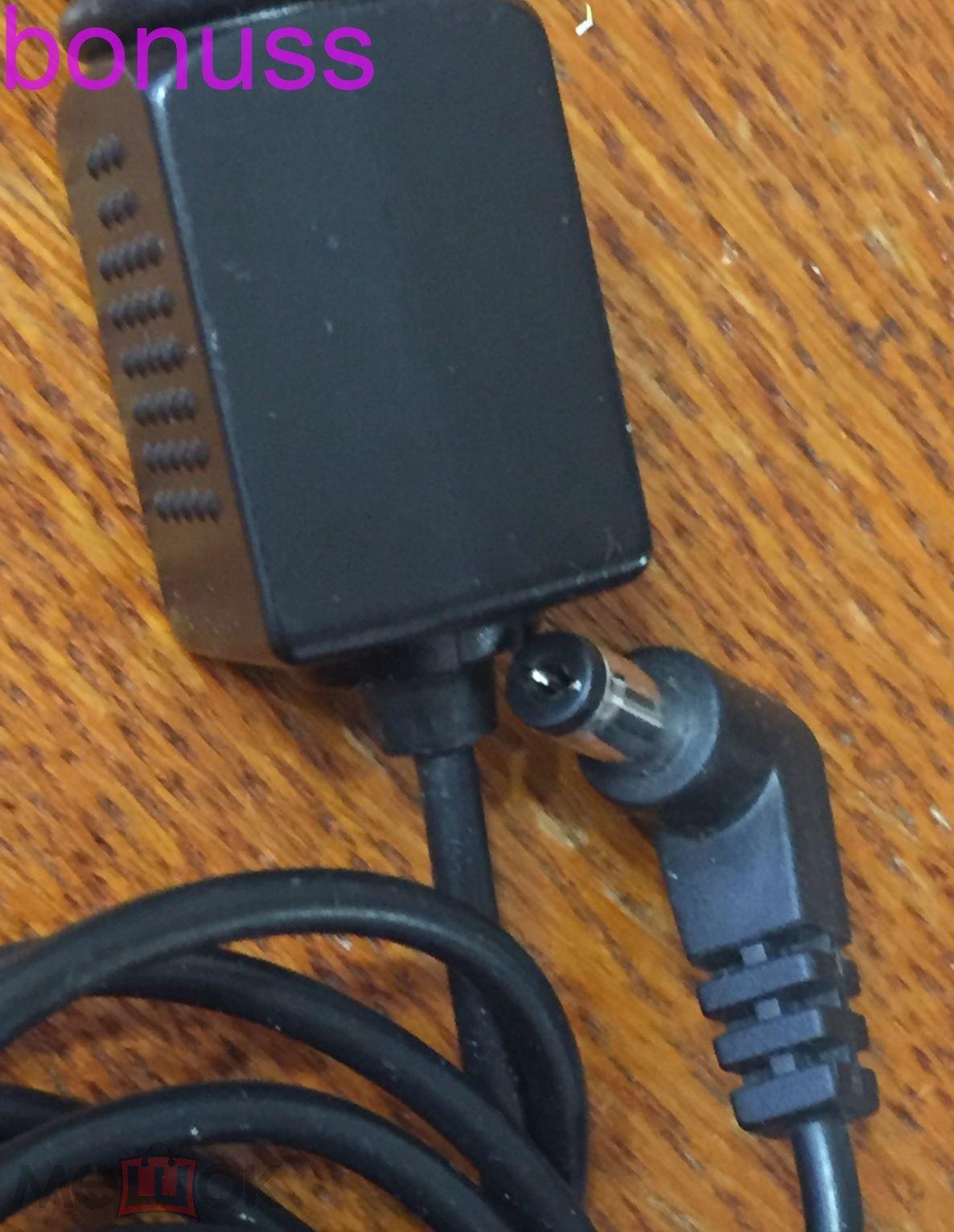 * Зарядник Зарядное устройство (кабель питания) в автомобиль разьем DC-4,5