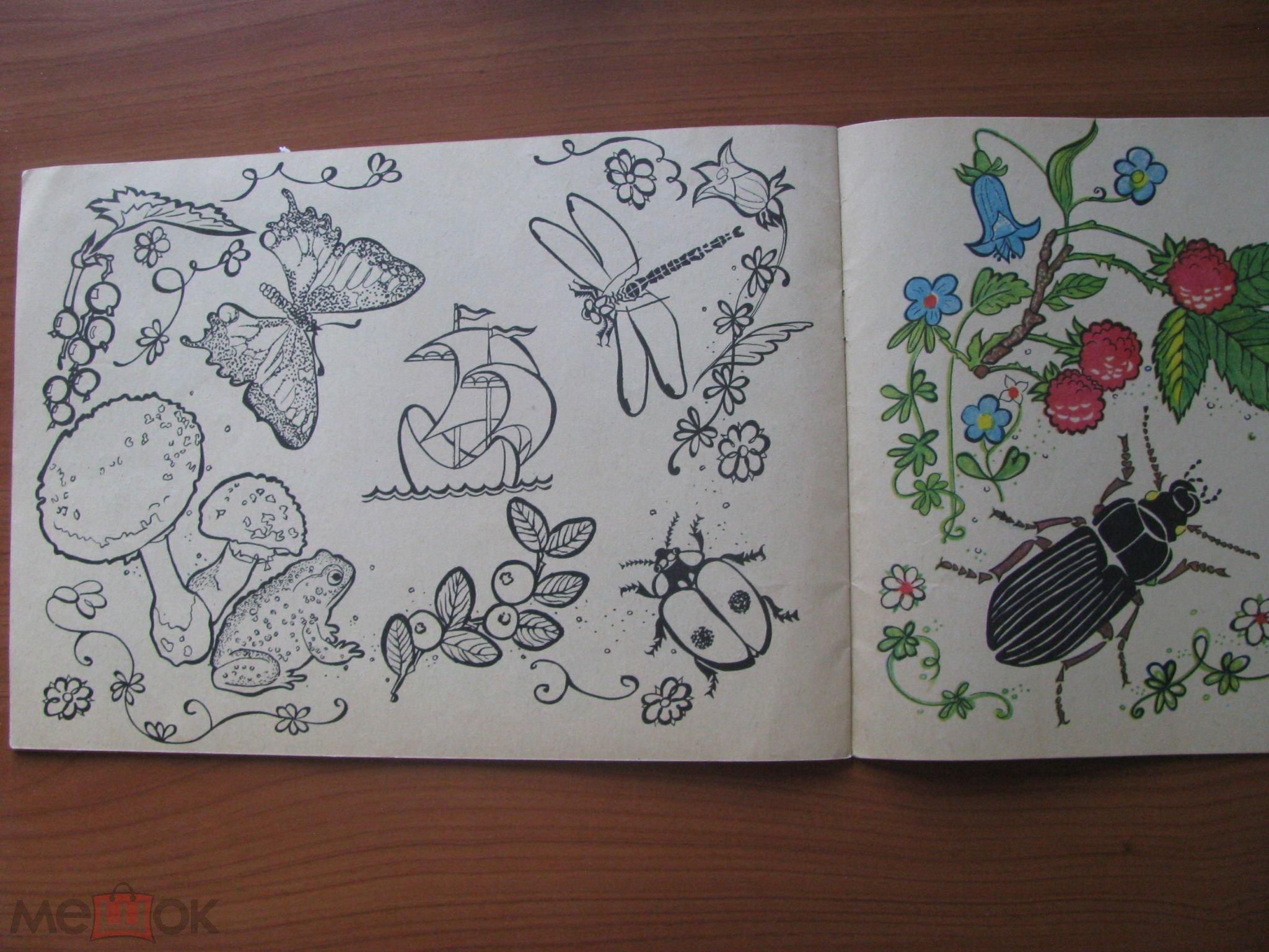 картинки для раскраски для детей кораблик Prakard