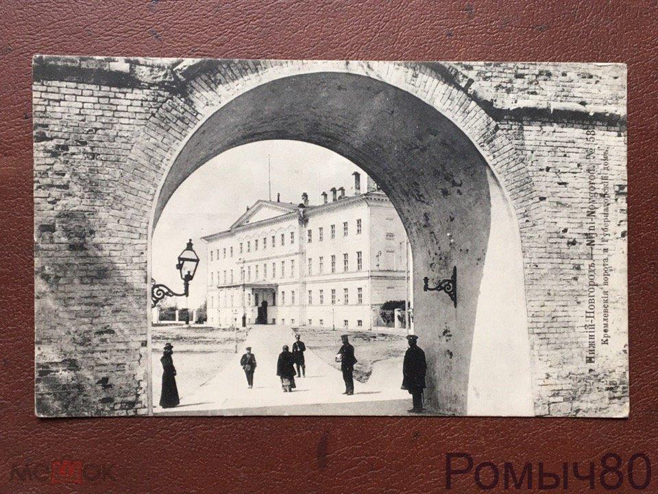 Старинные открытки новгород