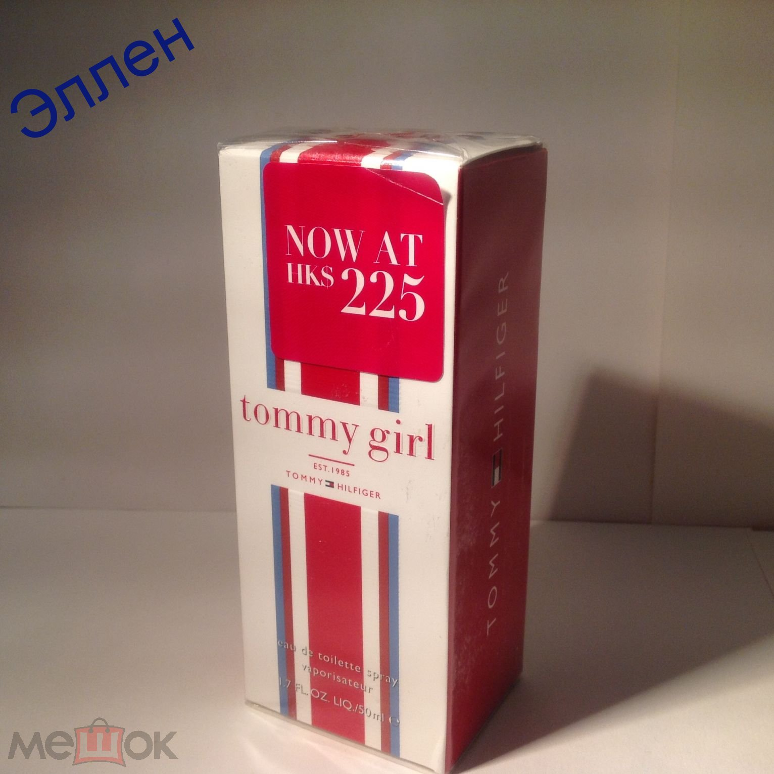 Tommy girl by Tommy Hilfiger т/вода 50 мл