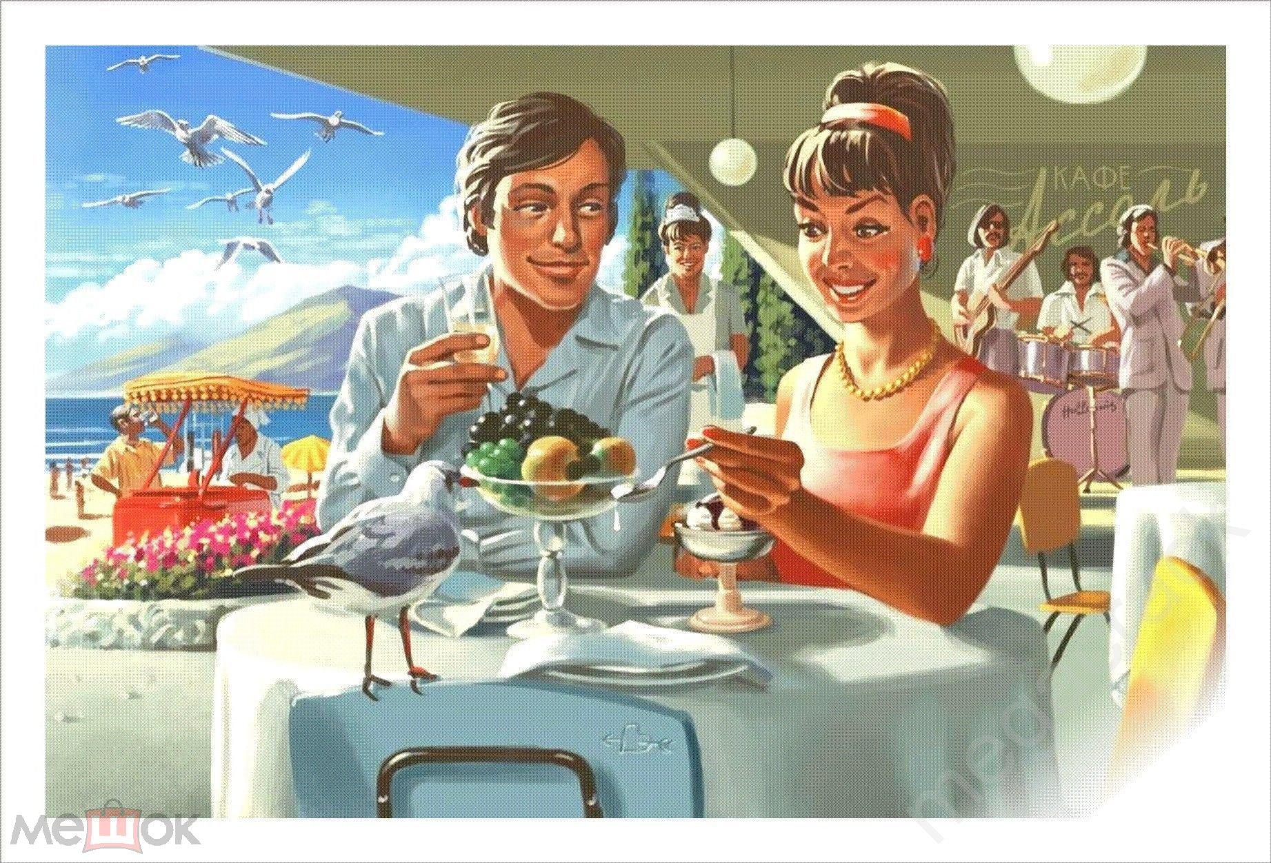Раскрасить, прикольные картинки про рестораны
