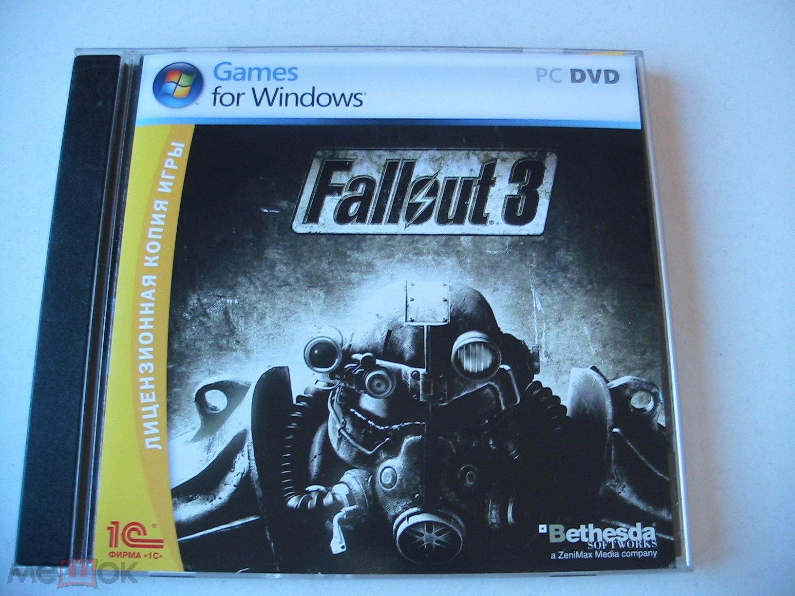 Games For Windows Live Fallout 3