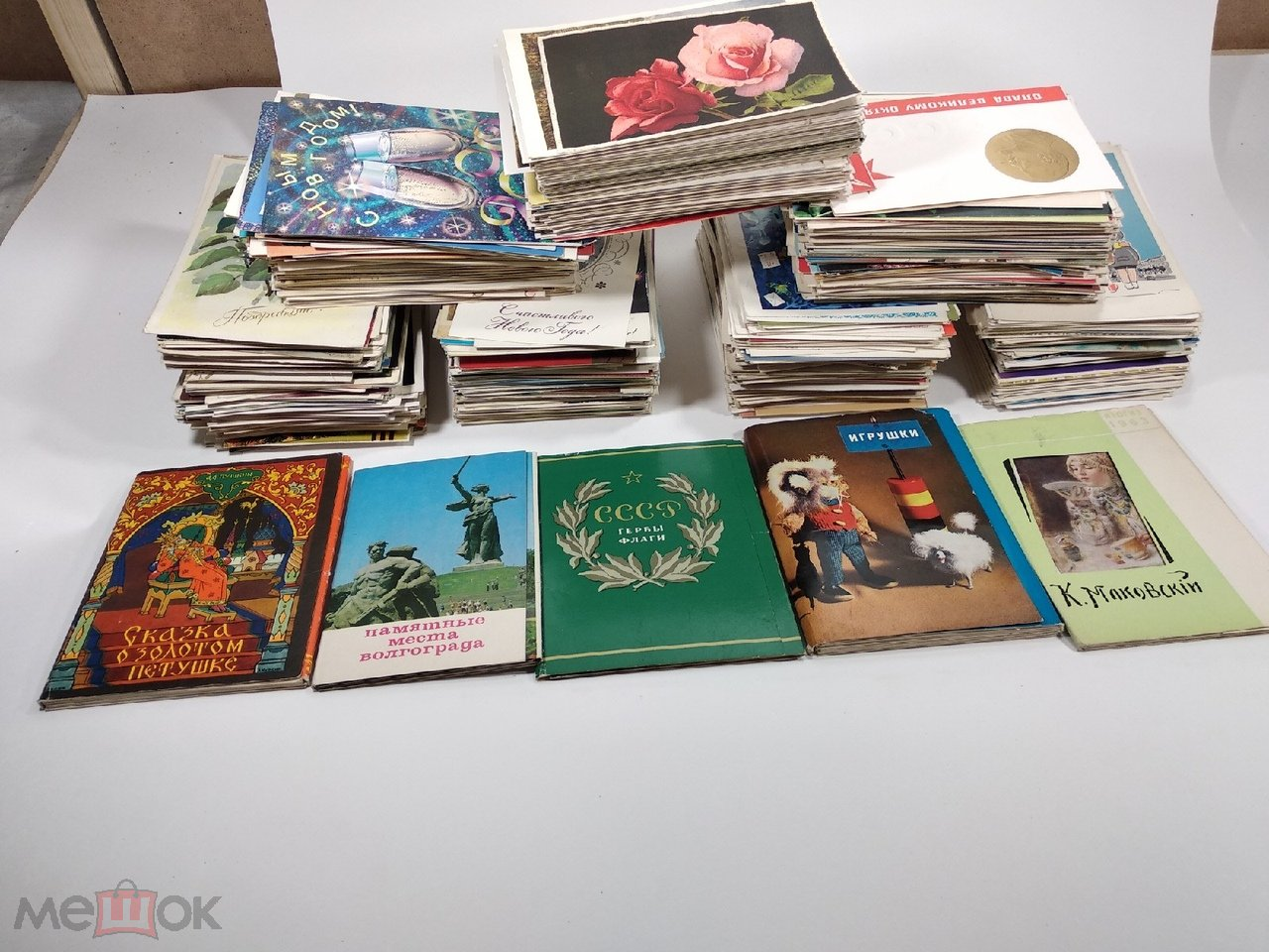 Для поздравления, коллекционирование открытки цены