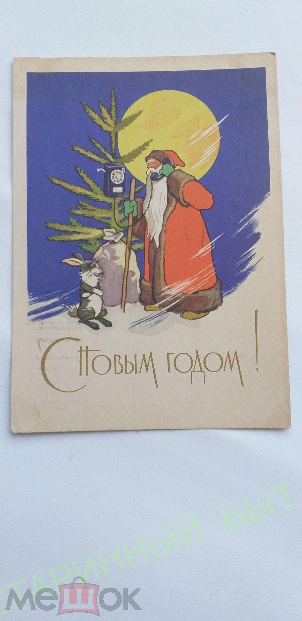 Дорогие редкие открытки ссср