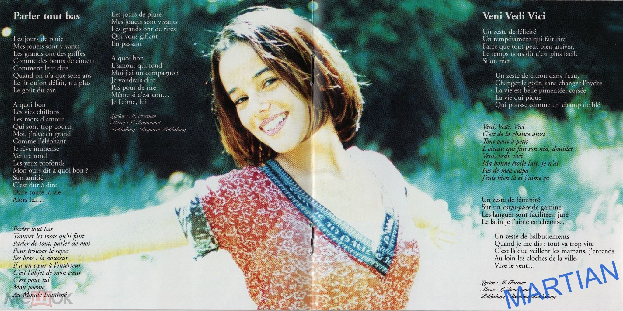 Alizee Gourmandises 2000 Requiem Publishing Universal Music Polydor 549 830 2 германия