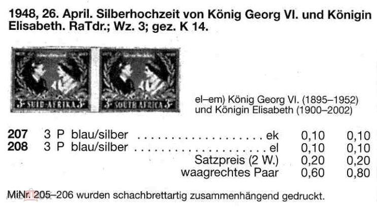 ™ 1948 год. Южная Африка. ЮАС. ЮАР. Серебряная свадьба. Герг IV и Елизавета II.  Mi# 207-208. MNHOG