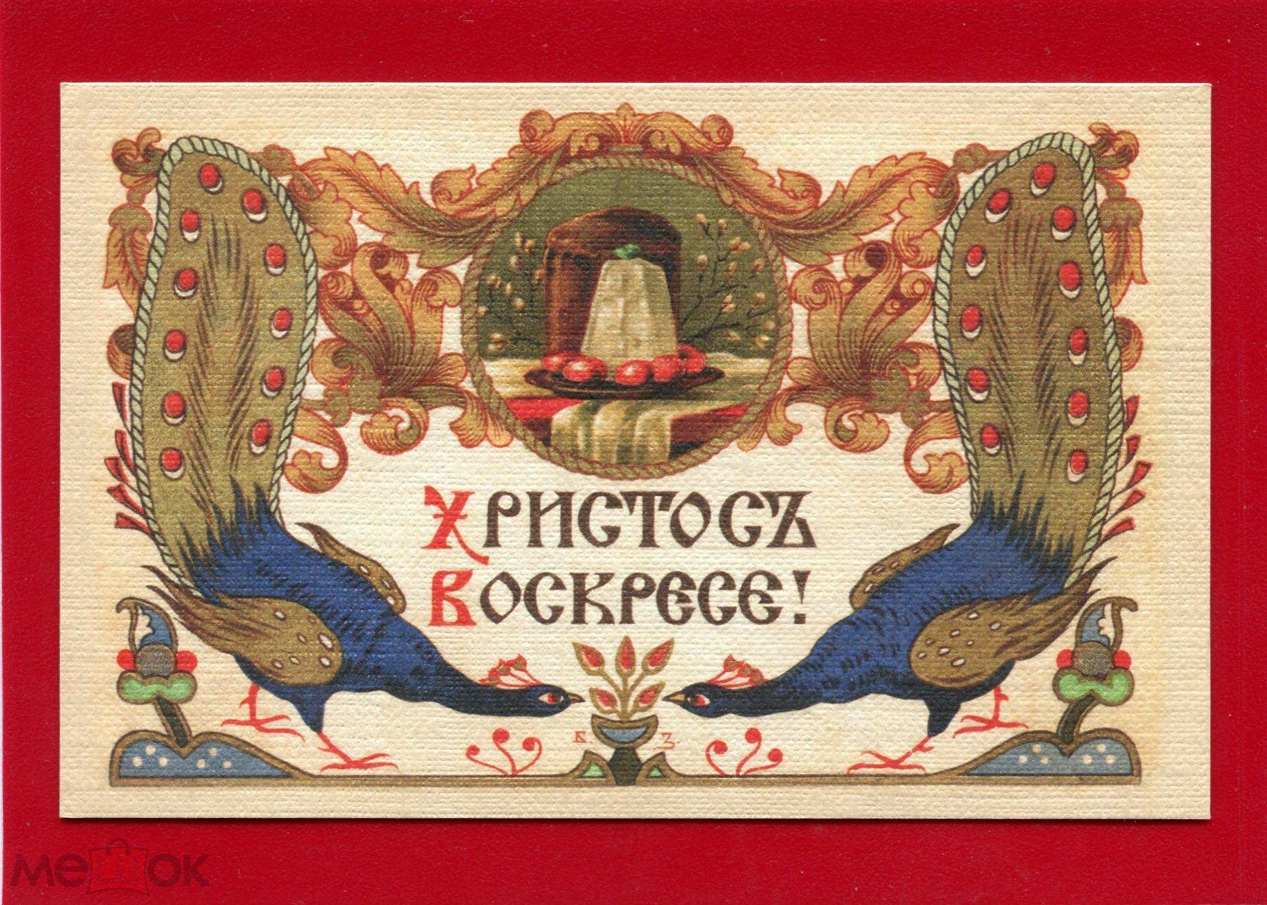 Днем рождения, ооо добрые традиции открытки