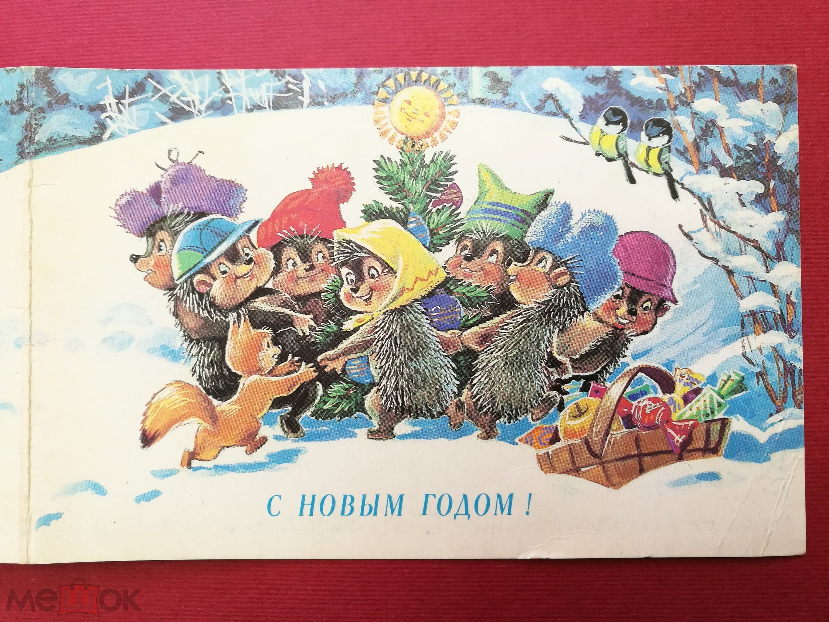 Редкие открытки ссср зарубина