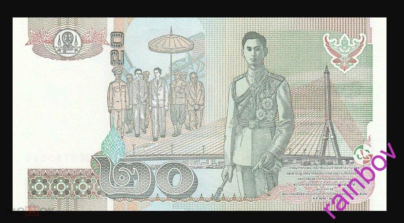 Таиланд Банкнота 20 бат 2003 год/ AUNC