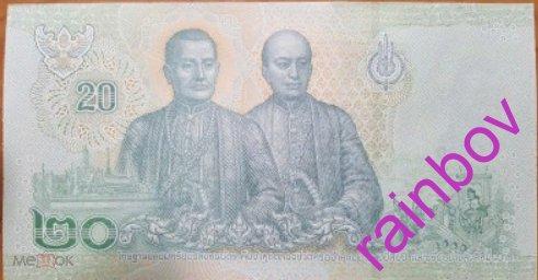 Таиланд. Банкнота 20 бат 2018 год--- (ошибка в тексте)---- Тайланд .3 D. UNC