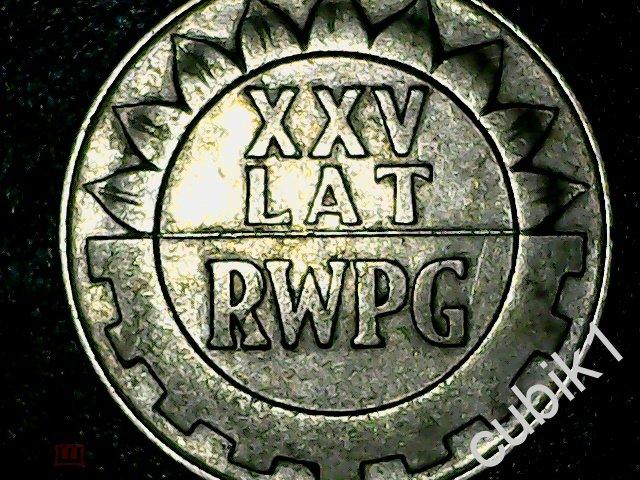 Польша.Монета 20 zlot  25 лет Народной партии.1974 г.