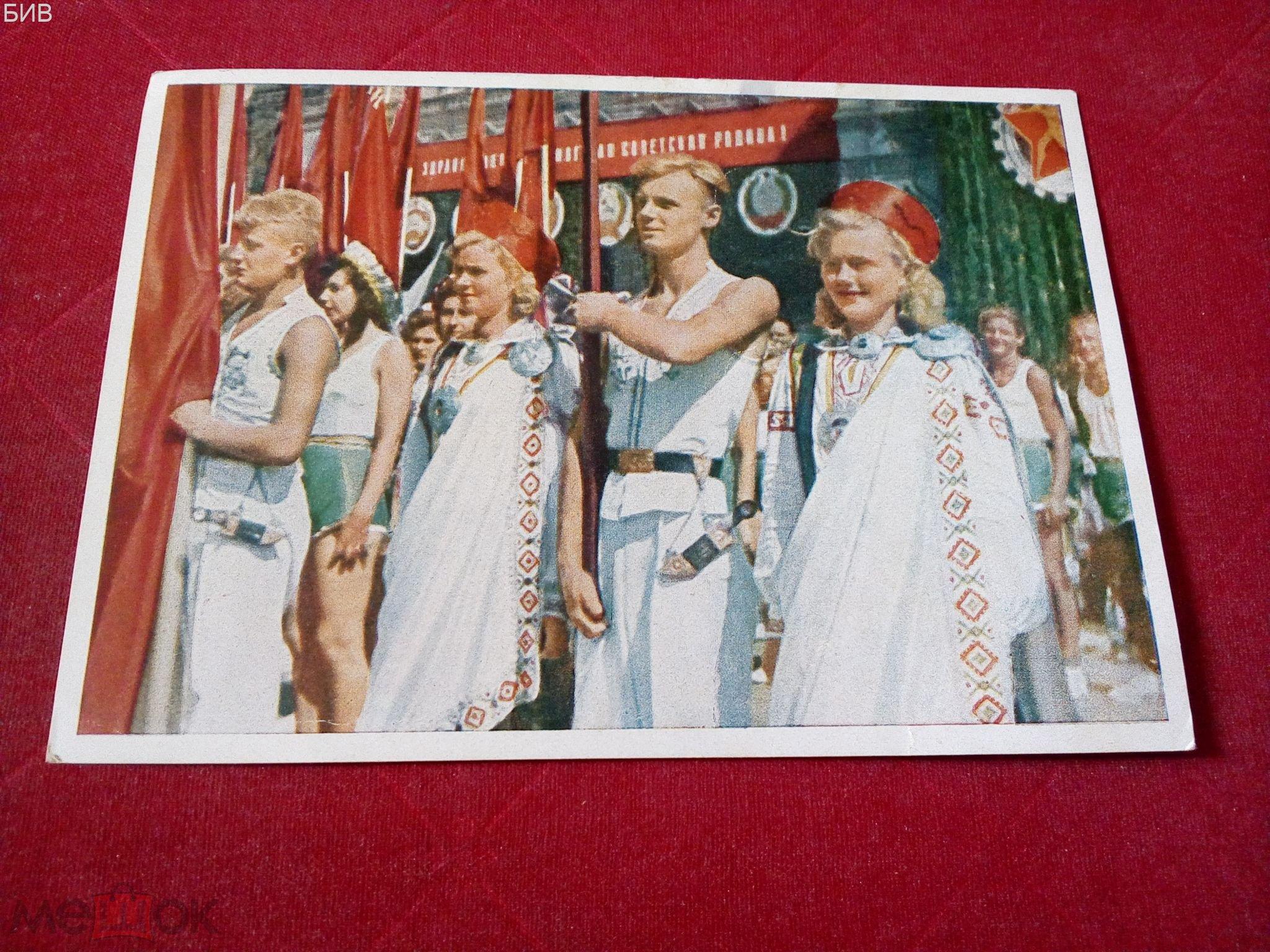 Картинках для, открытки 30-40