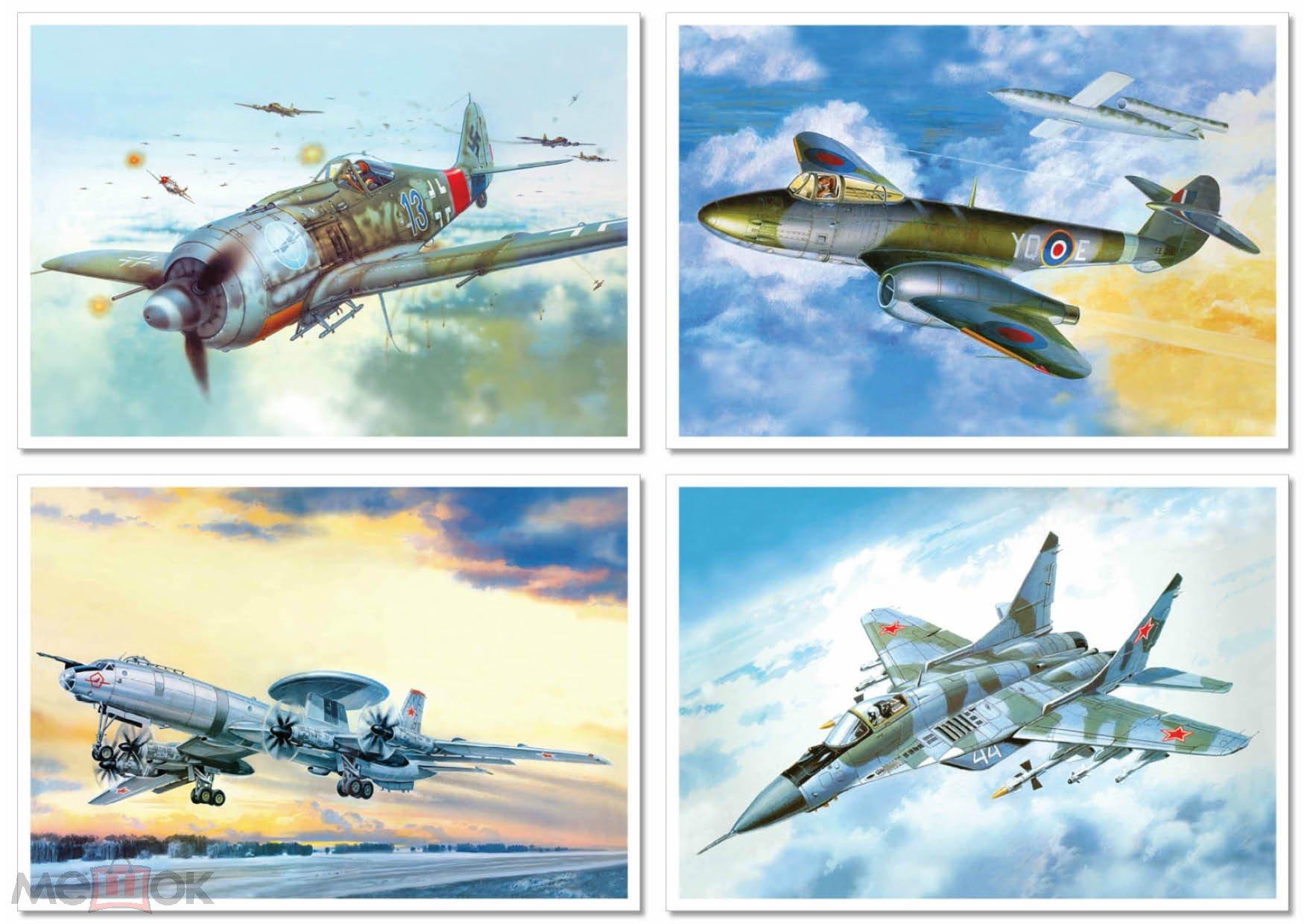 Открытка днем, набор открыток самолеты