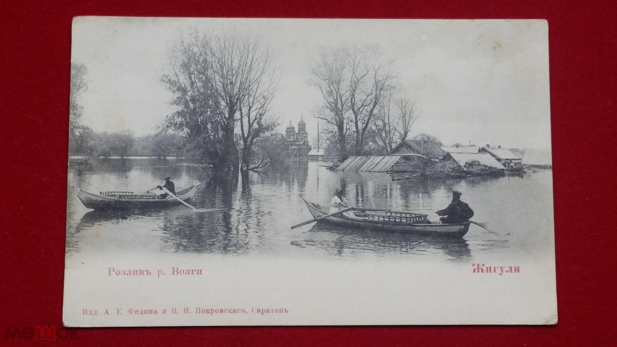 Прости, почтовые открытки до 1917