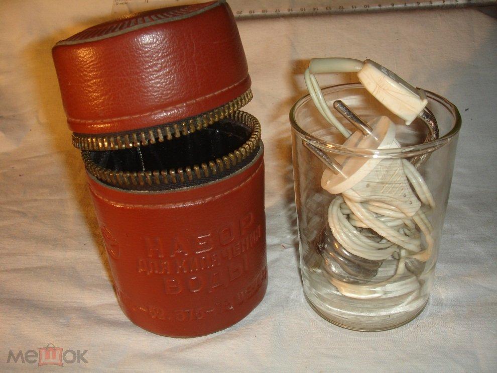 Удивительный со знаком качества, Советский кипятильник со стаканом в блатной упаковке из СССР