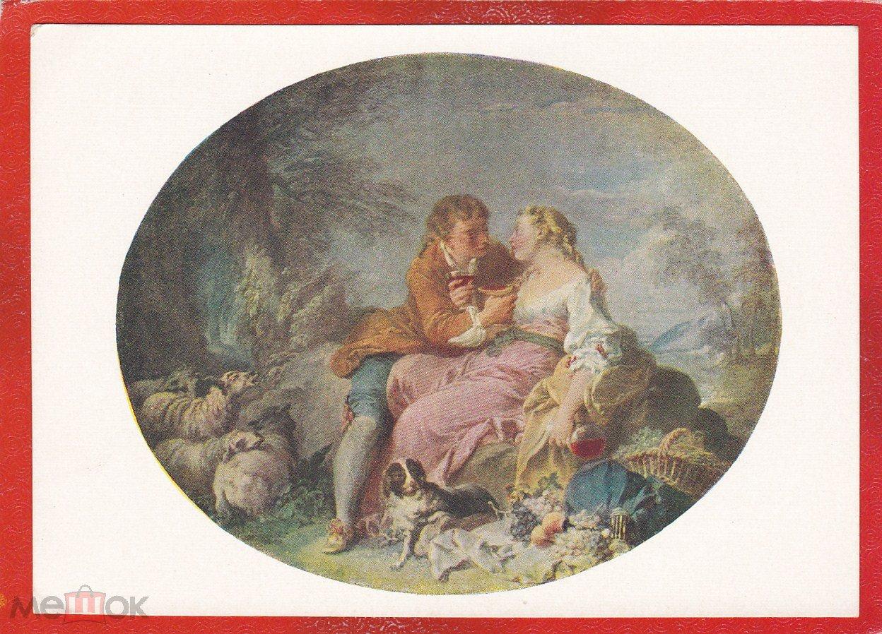 Золотой свадьбой, открытка бушу