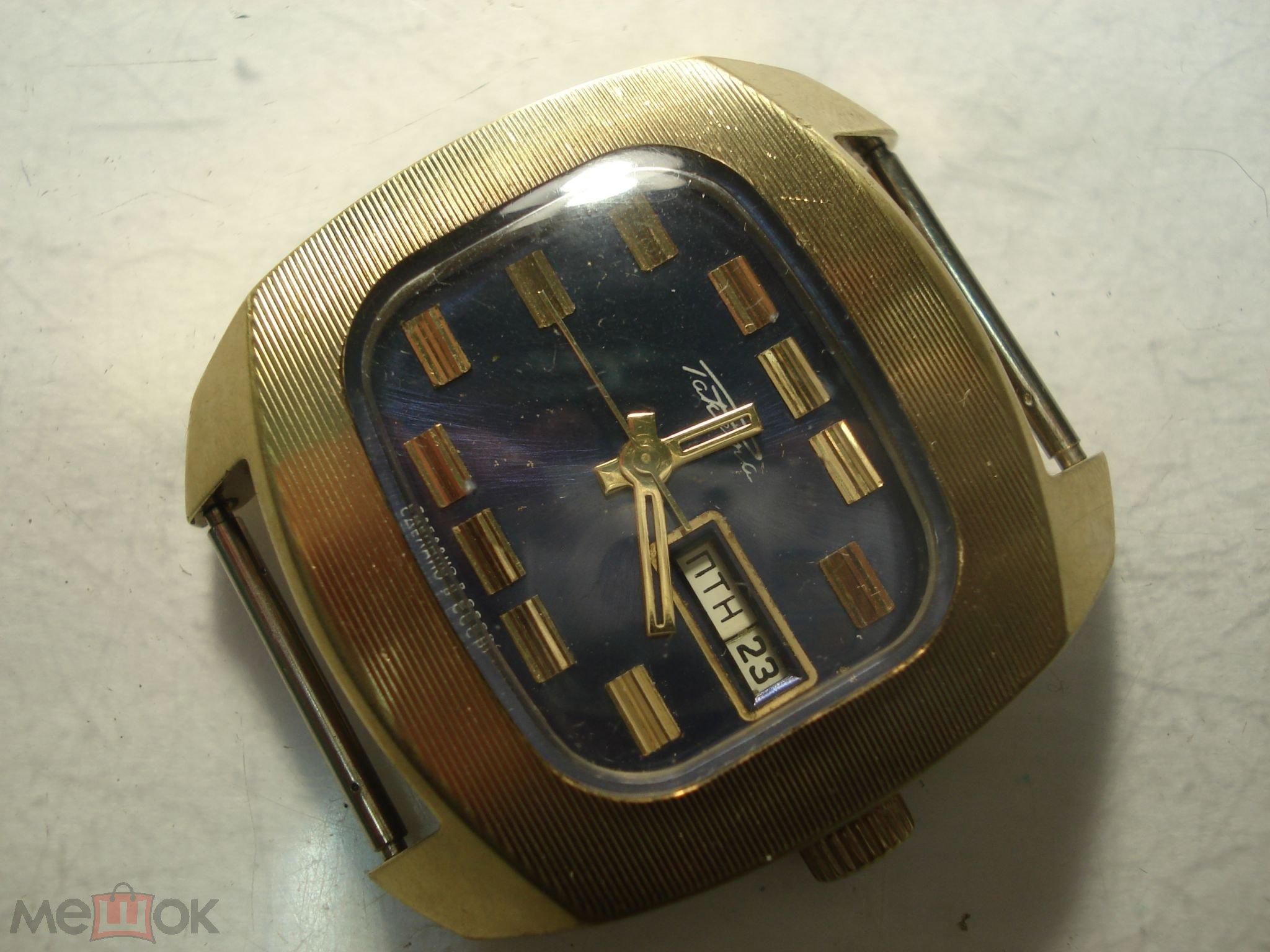 Часы Ракета.БОЛЬШОЙ ТЕЛЕВИЗОР. РАННЯЯ Позолота  AU 10 В коллекцию !!!!!!!!!!!!!!!!