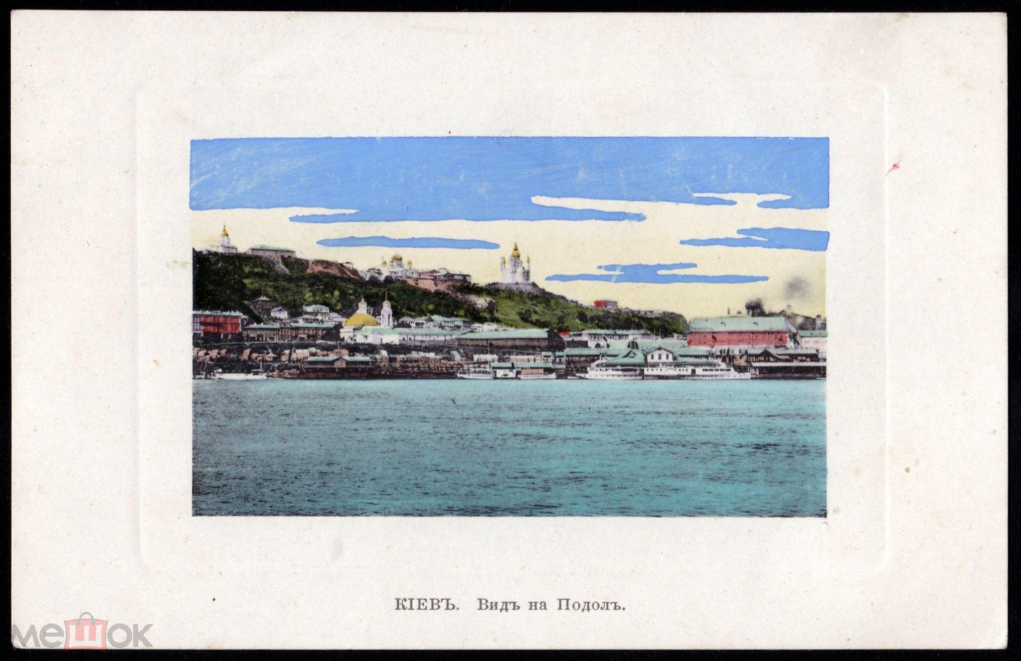 Издательство открыток киев