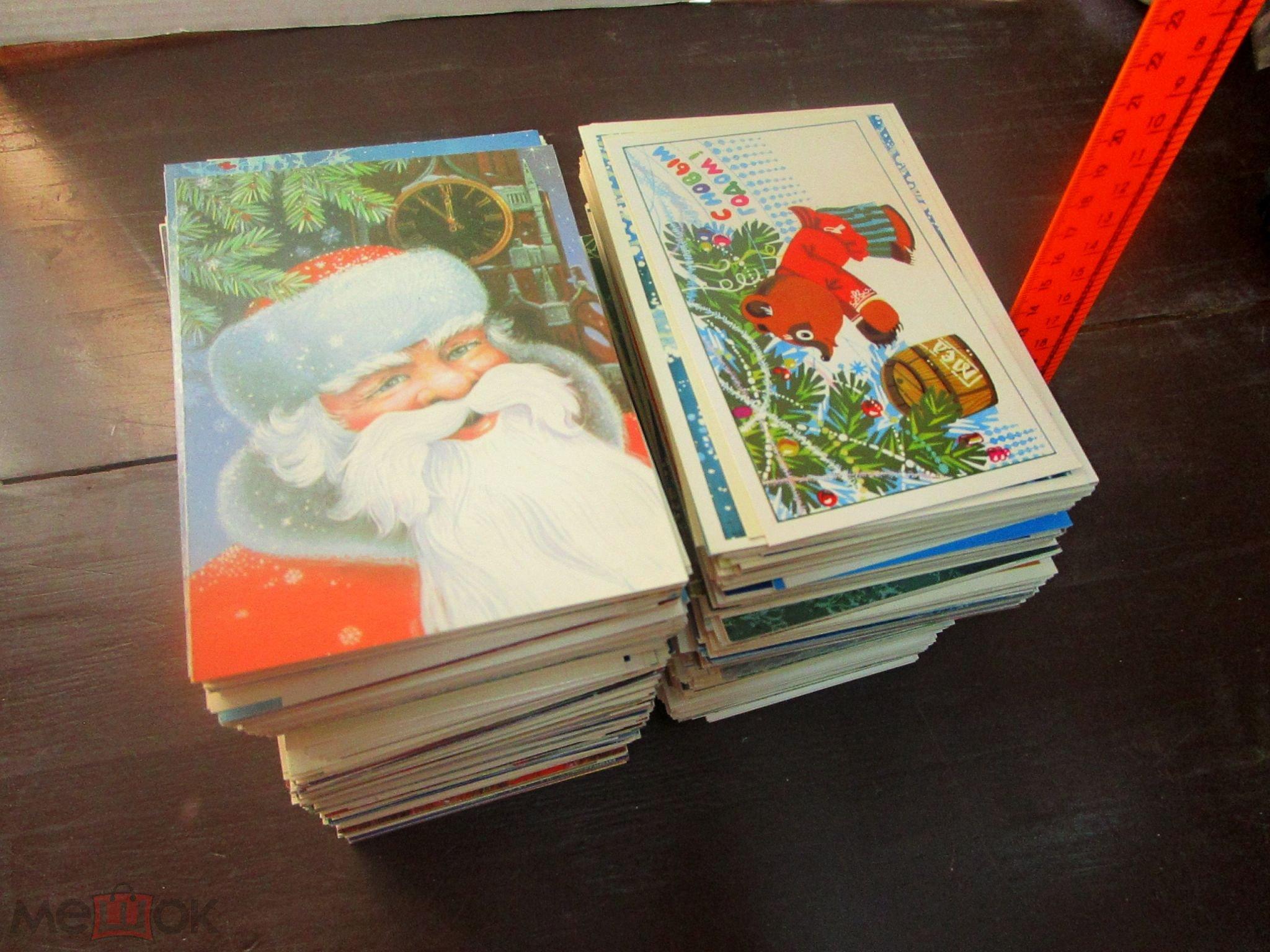 Советские открытки коллекции, поздравления