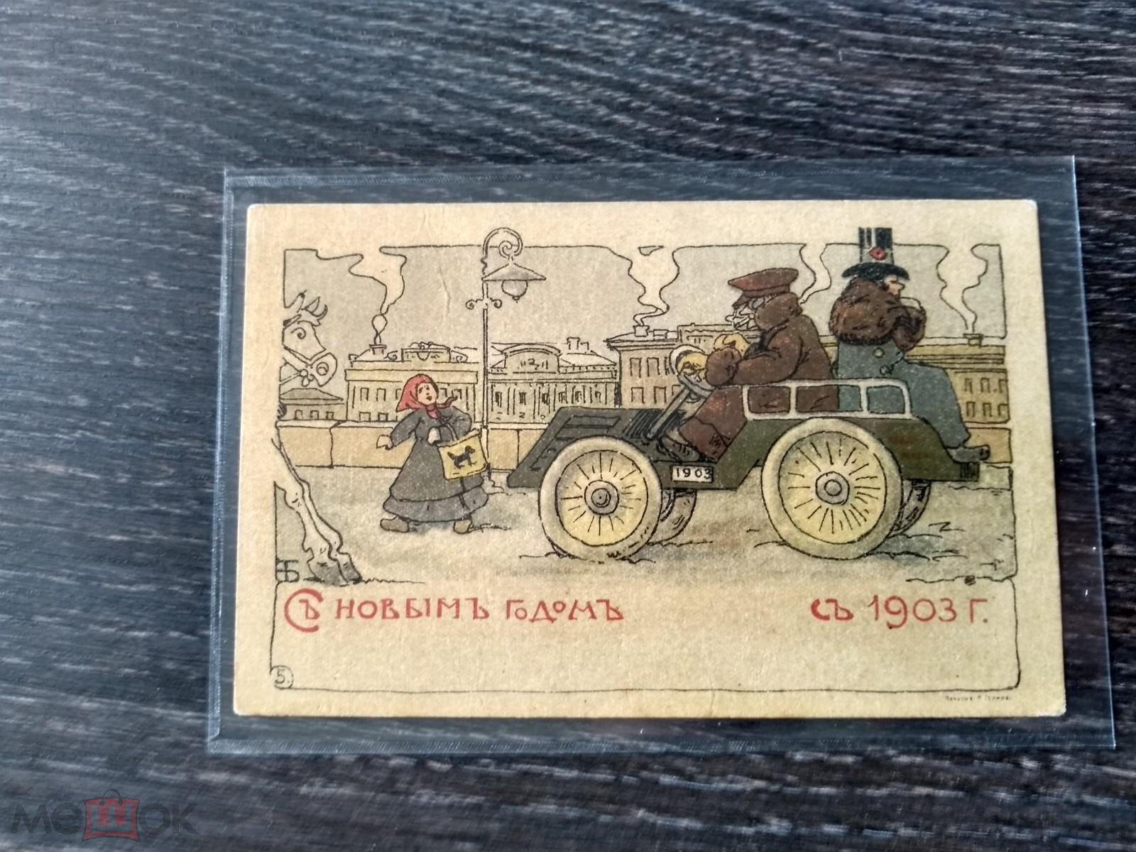 Картинки, открытка издания общины св. евгении