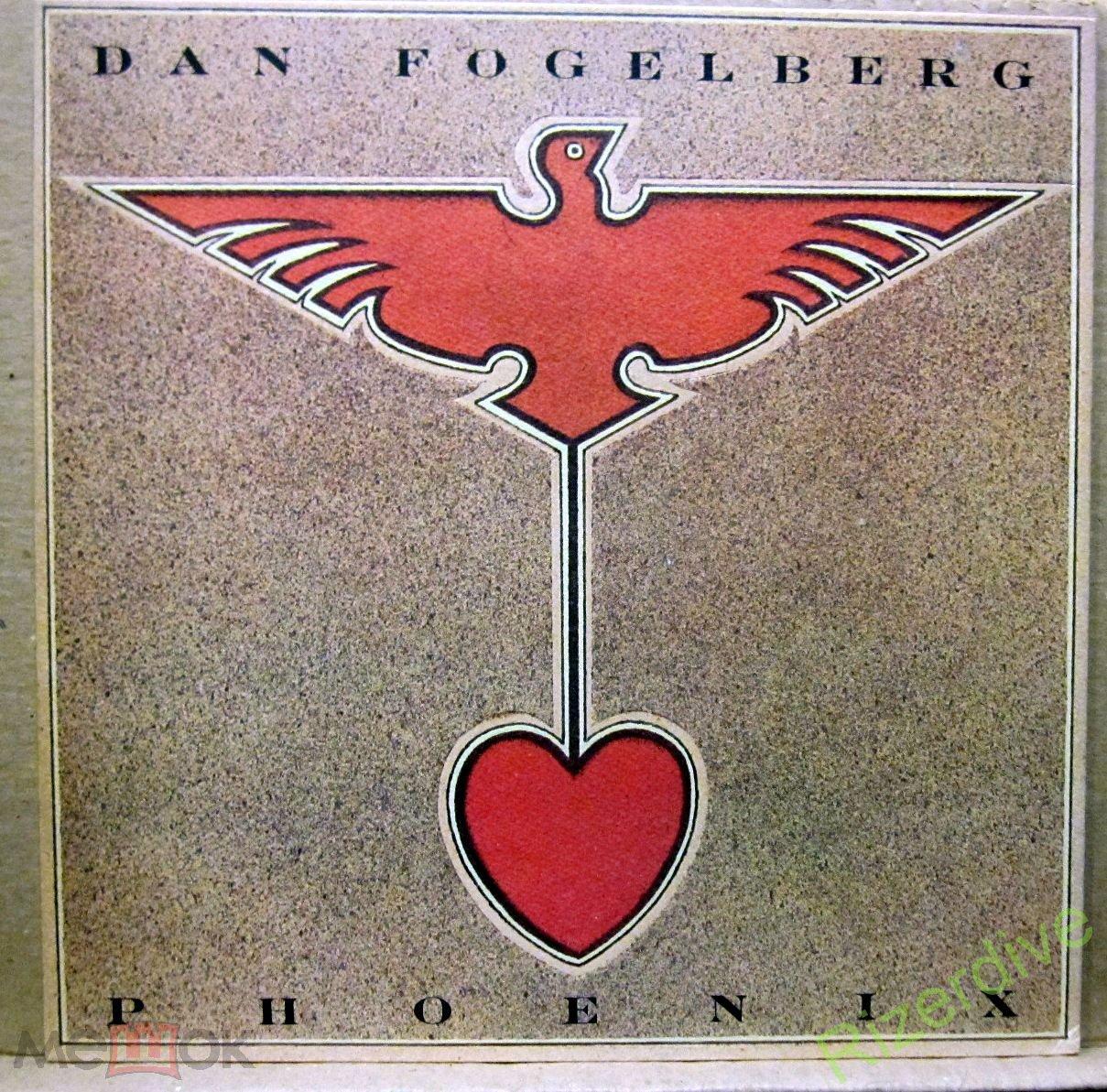Fogelberg, Dan Phoenix 1979  Japan