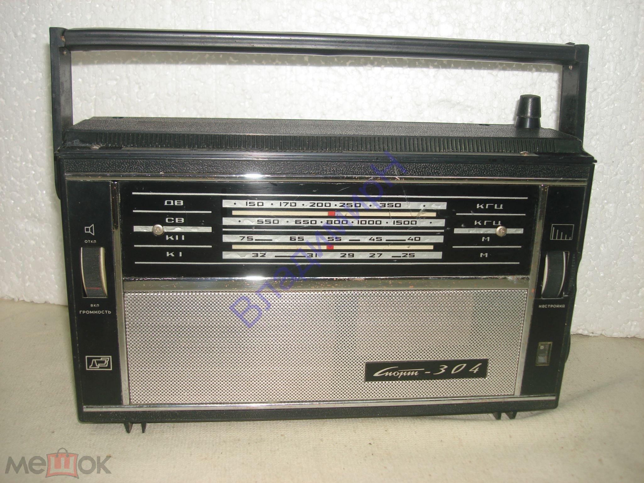 Радиоприемник СССР. Спорт 304.