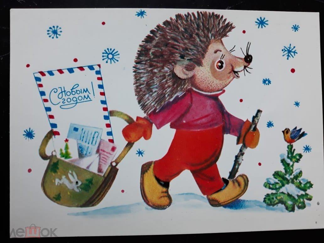 Рисунки, новогодние открытки почты россии