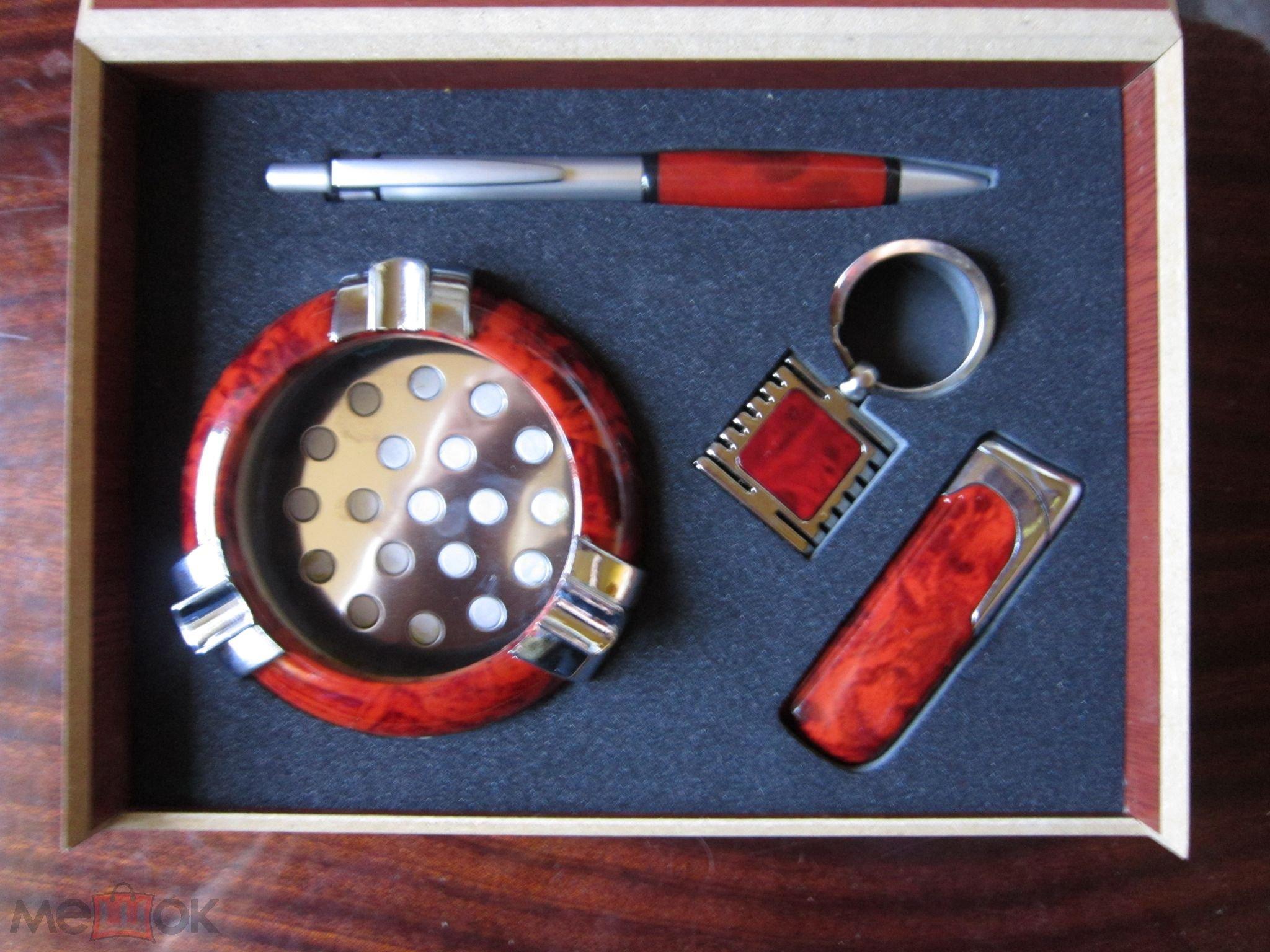 Подарочный набор в коробке, ручка, брелок, пепельница, зажигалка. (новый)