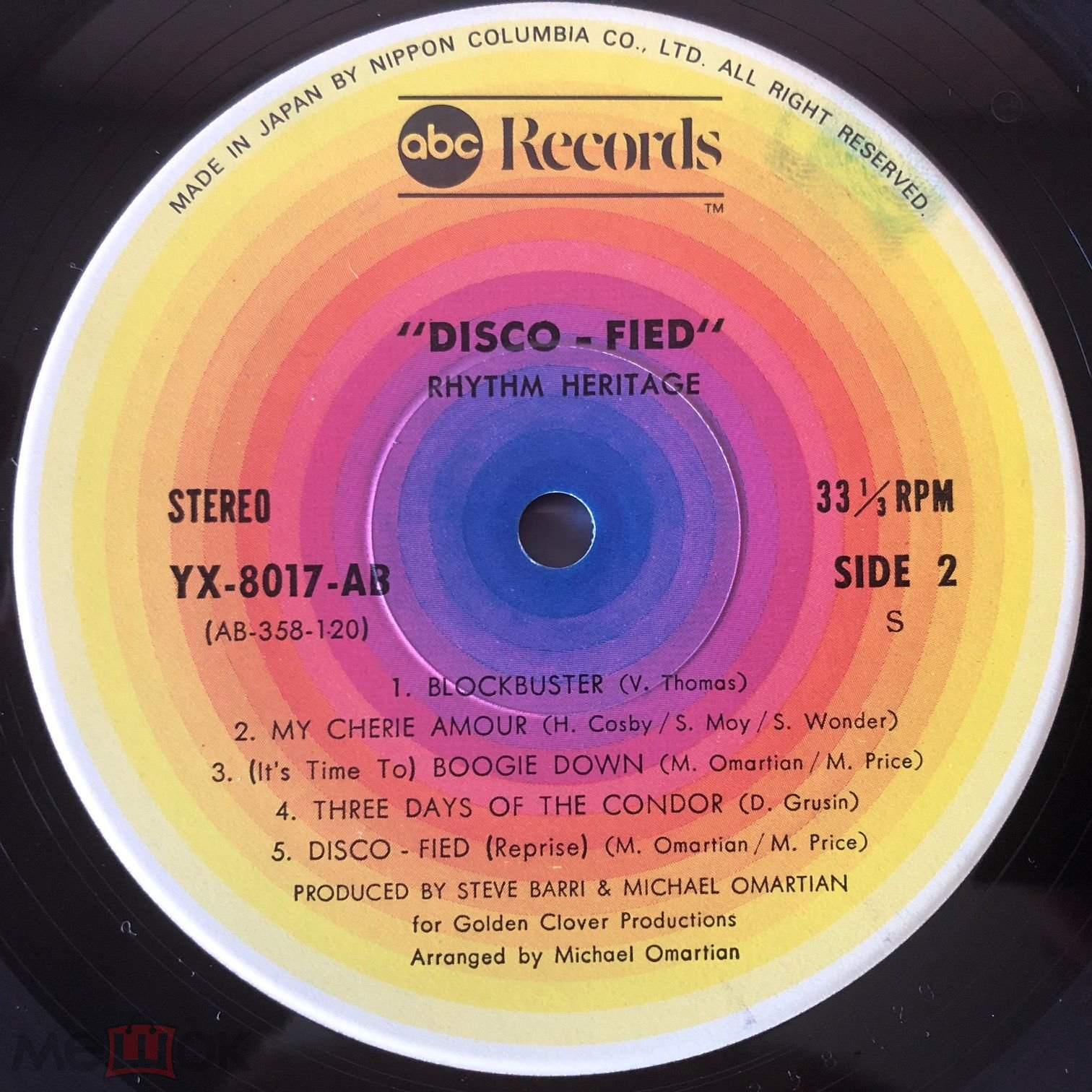 Rhythm Heritage  ‎– Disco-Fied (Japan) LP, OBI, MINT